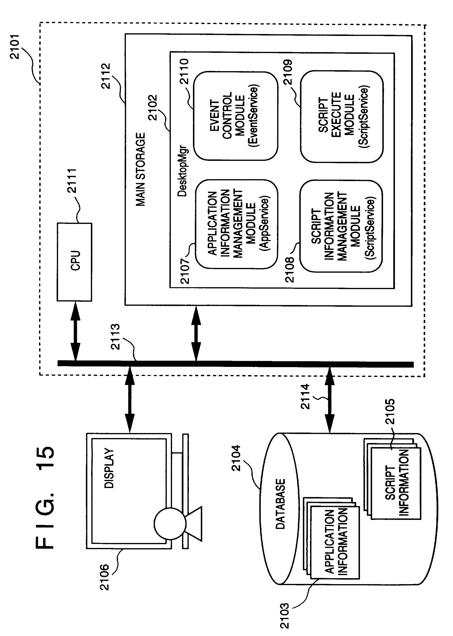 电路 电路图 电子 工程图 户型 户型图 平面图 原理图 1904_2673 竖版