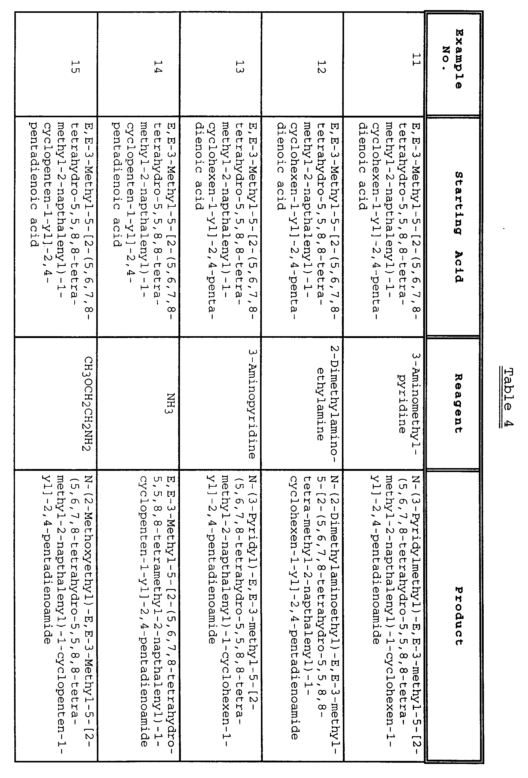 电路 电路图 电子 原理图 1728_2548 竖版 竖屏
