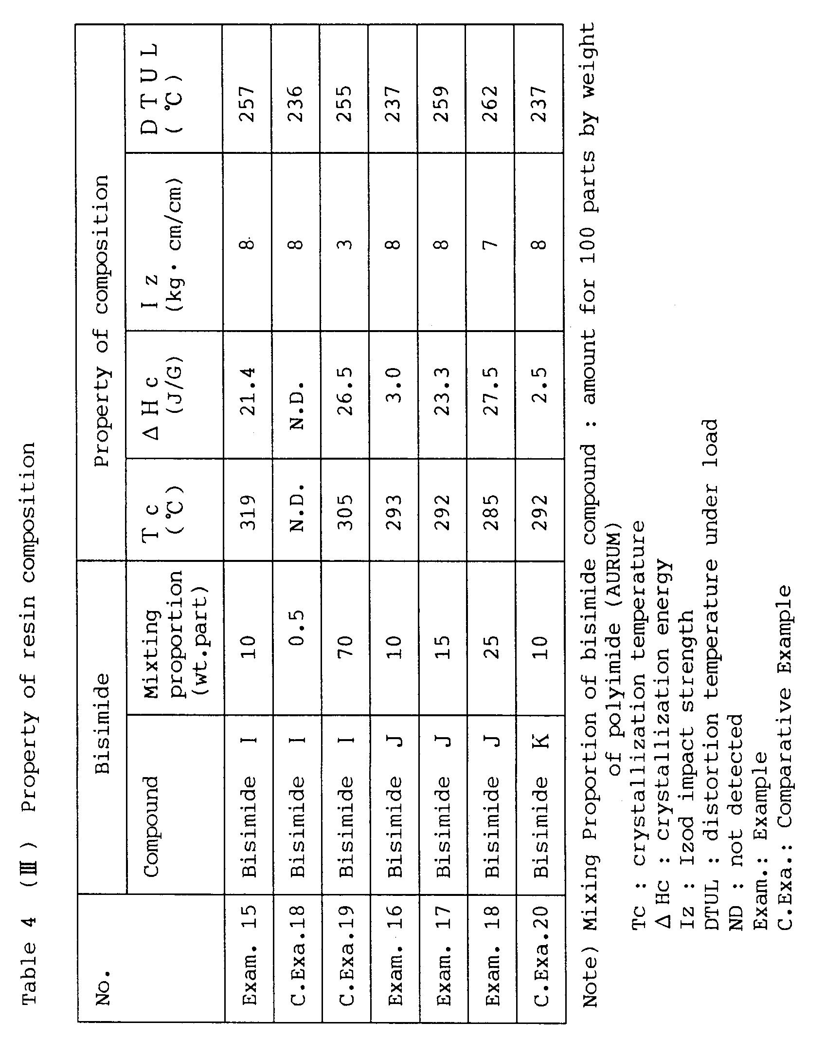 mix3001功放电路图