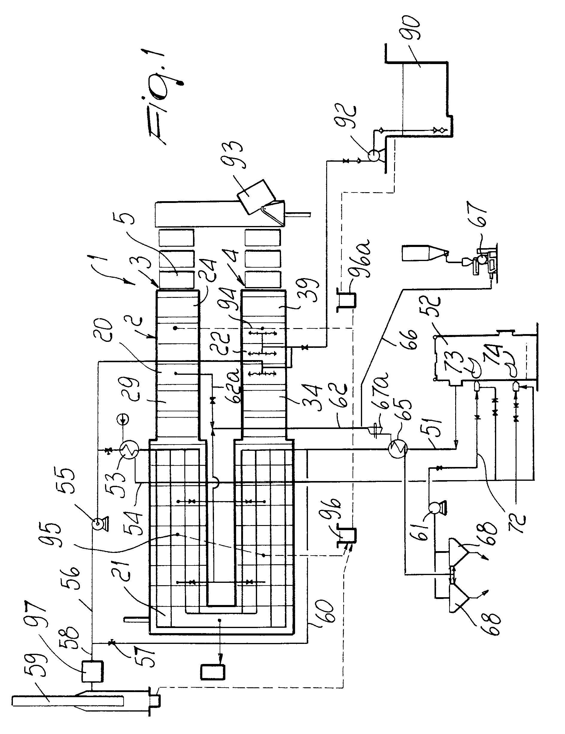 电路 电路图 电子 工程图 户型 户型图 平面图 原理图 1888_2452 竖版