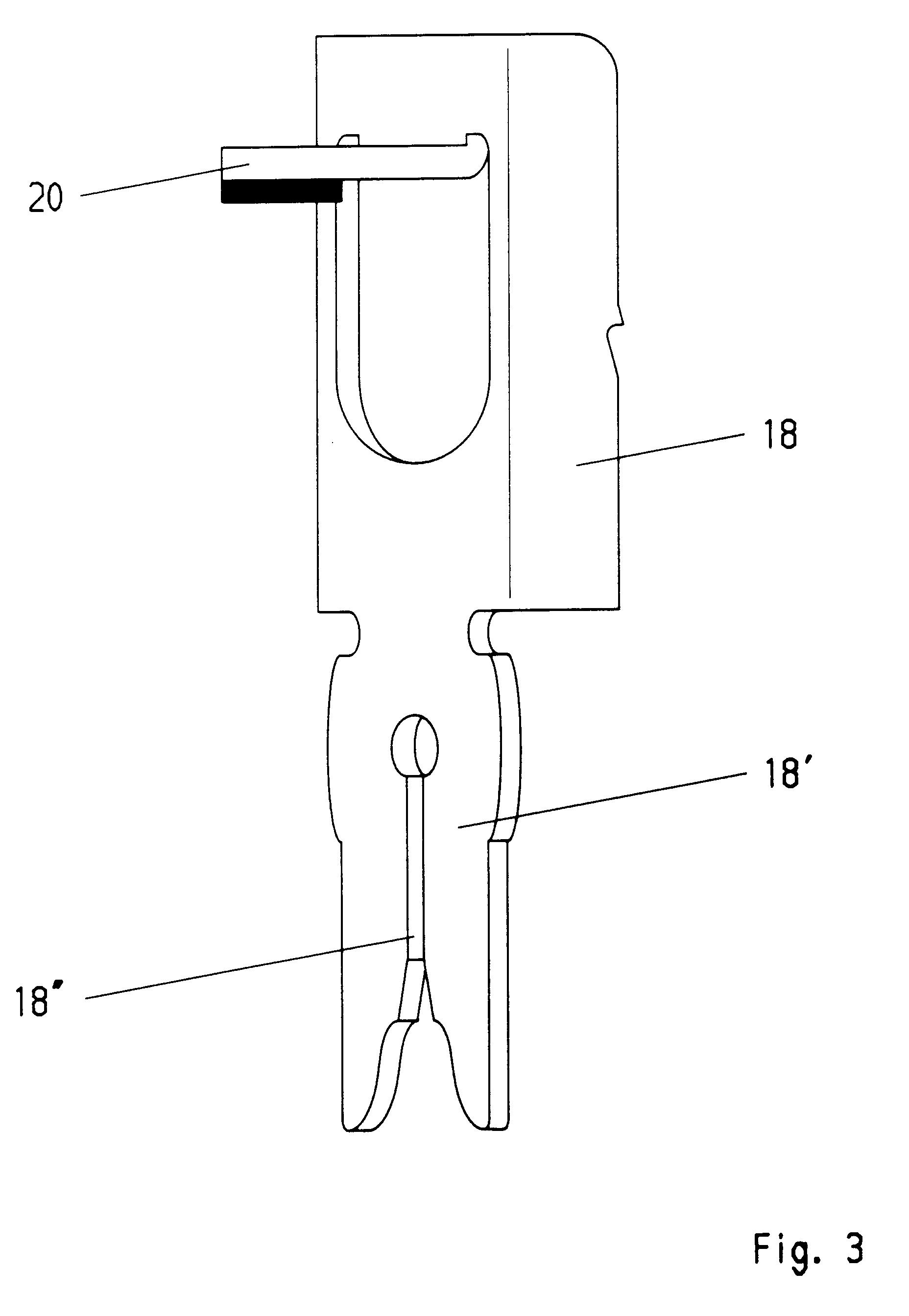 电路 电路图 电子 原理图 1856_2688 竖版 竖屏