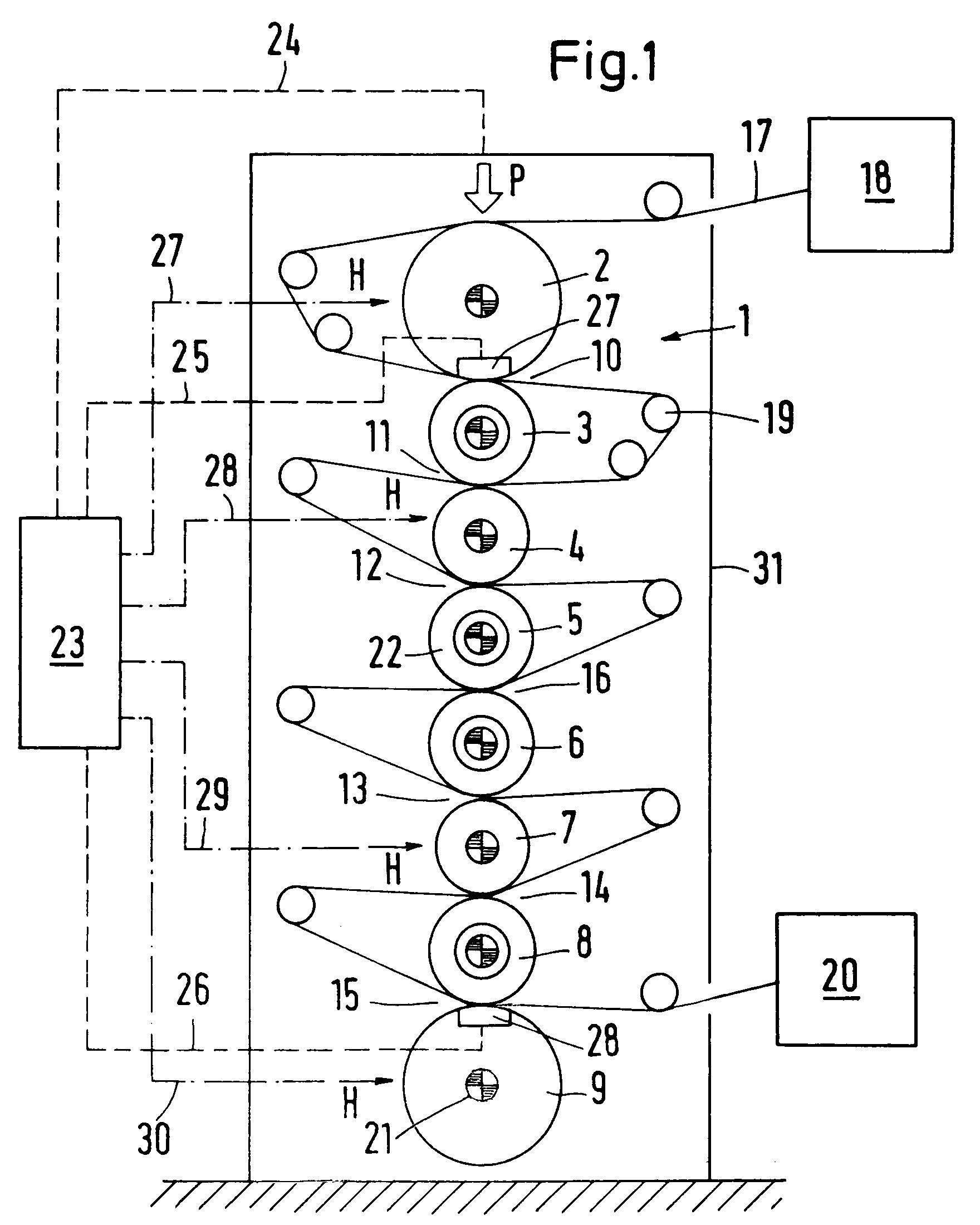 电路 电路图 电子 户型 户型图 平面图 原理图 1760_2200 竖版 竖屏