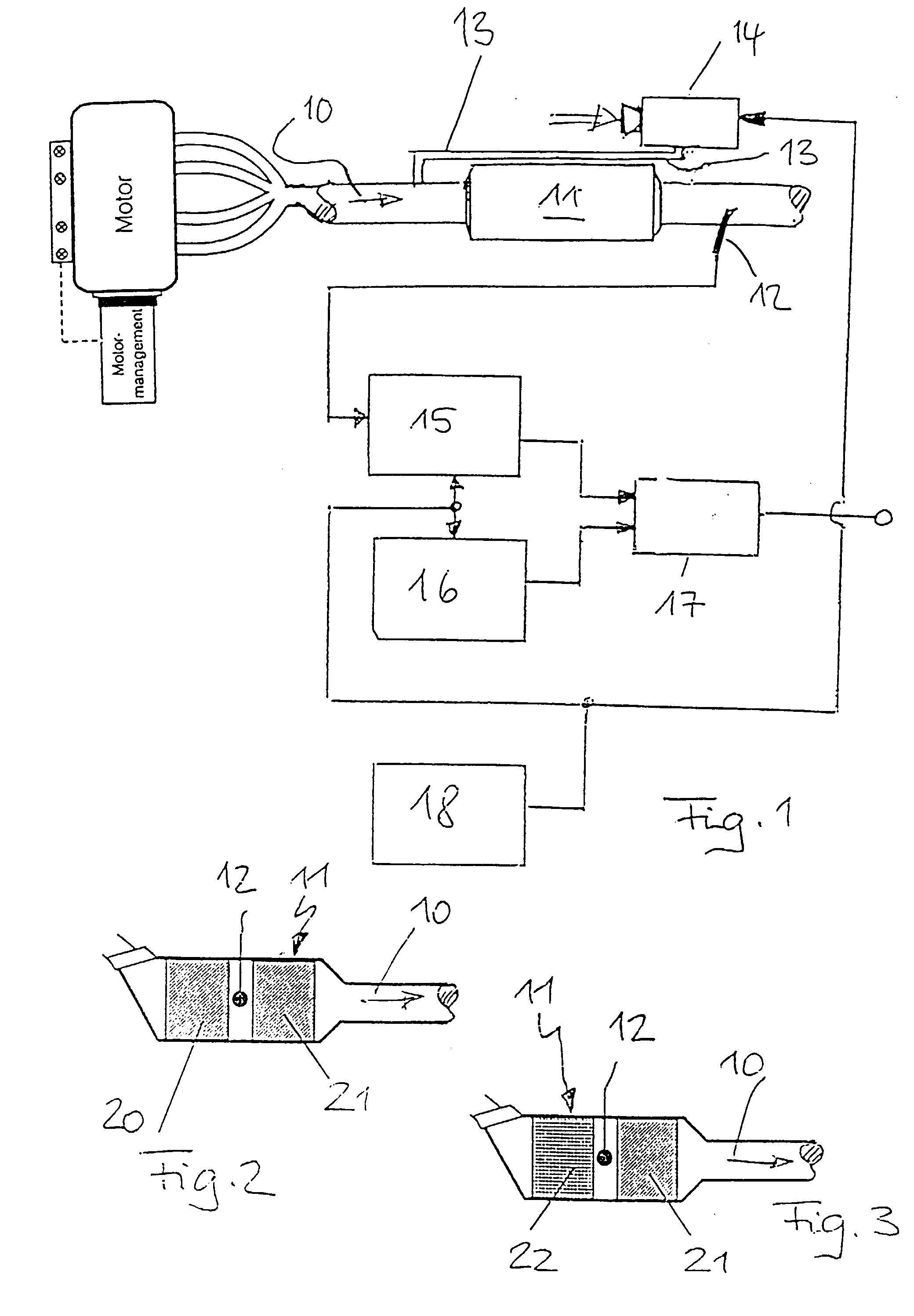 电路 电路图 电子 原理图 2080_2995 竖版 竖屏
