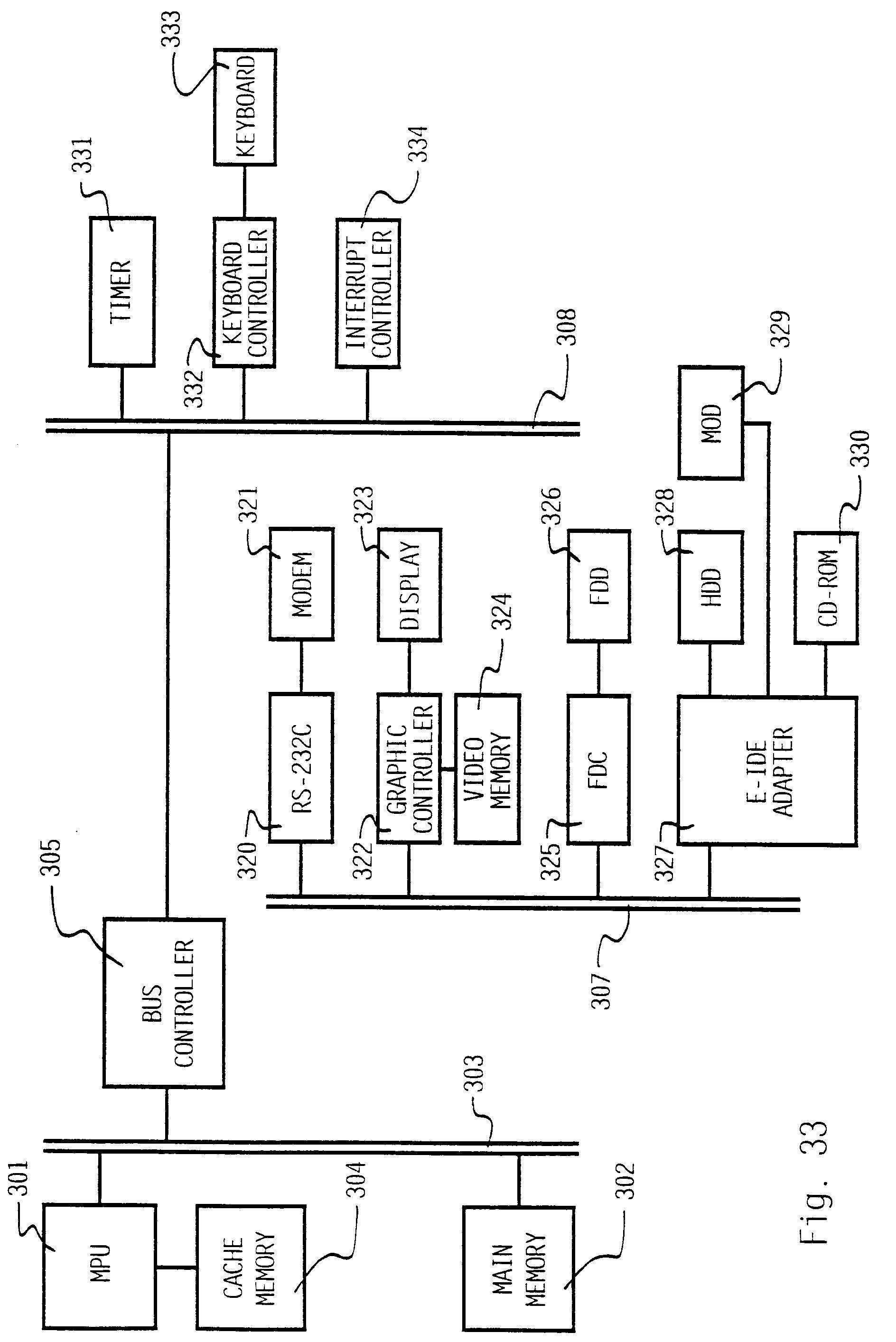 专利ep0753844a2 - optical memory apparatus