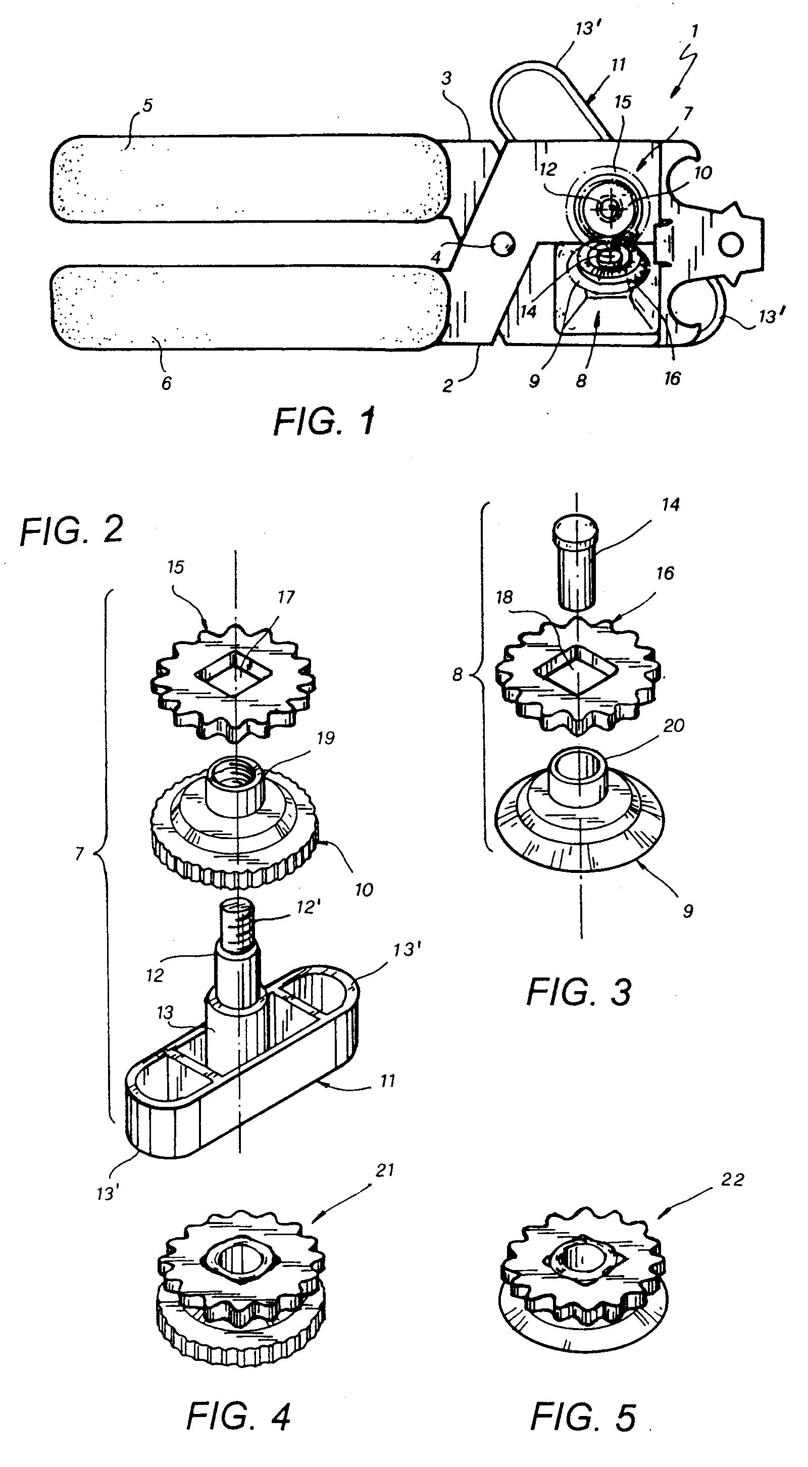 patent ep0754647a1