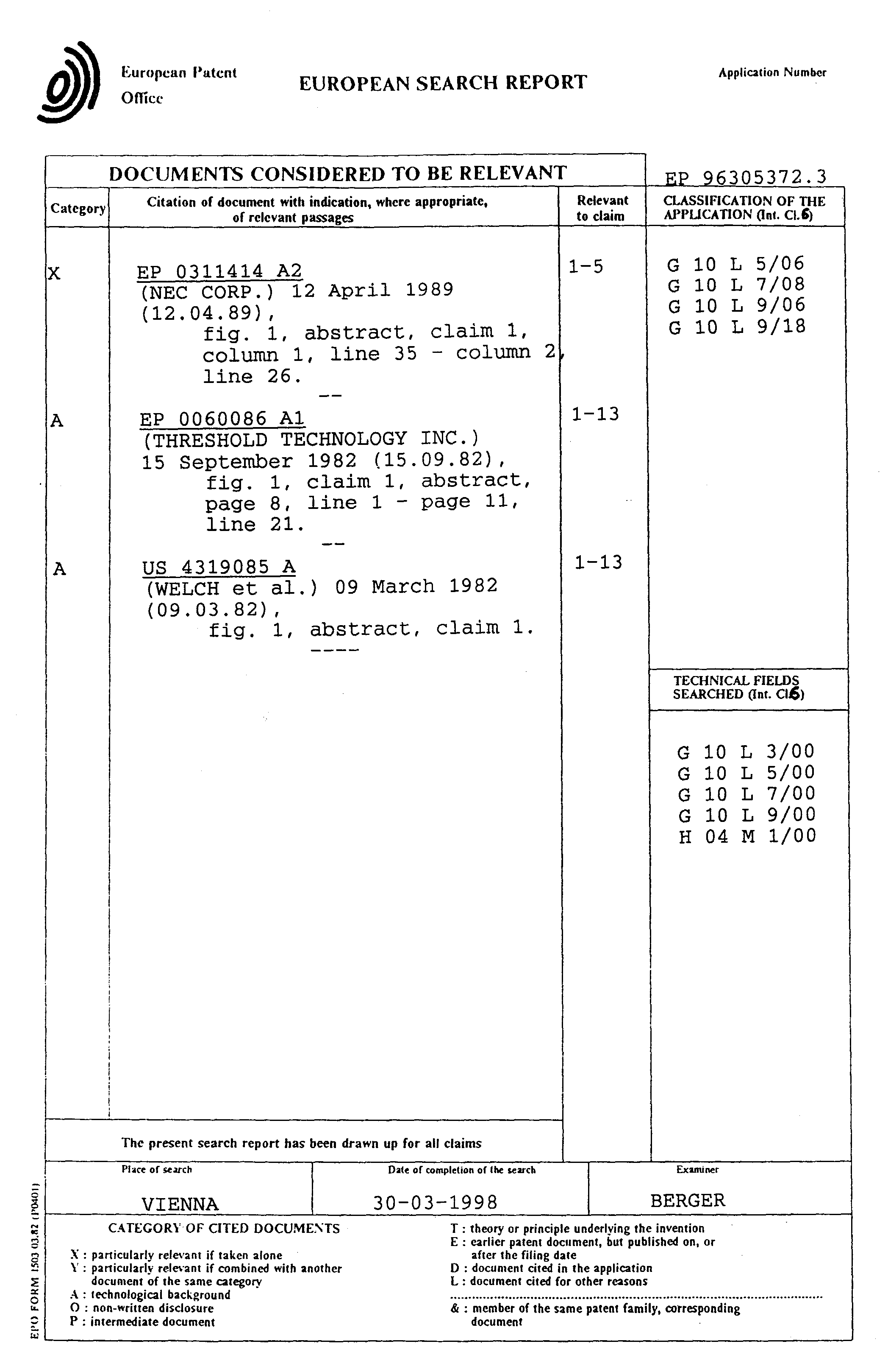 电路 电路图 电子 原理图 2096_3235 竖版 竖屏