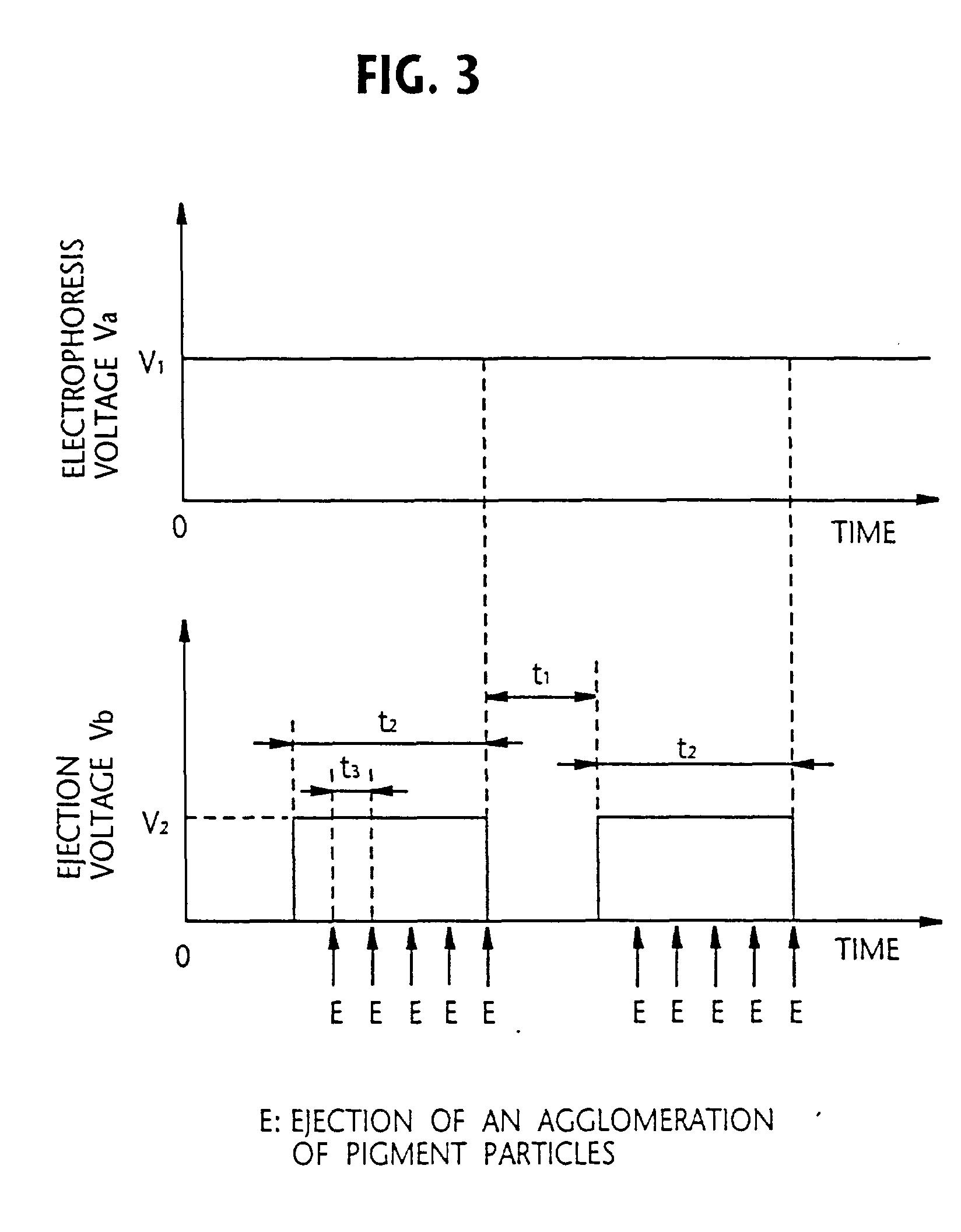 电路 电路图 电子 原理图 1648_2112 竖版 竖屏