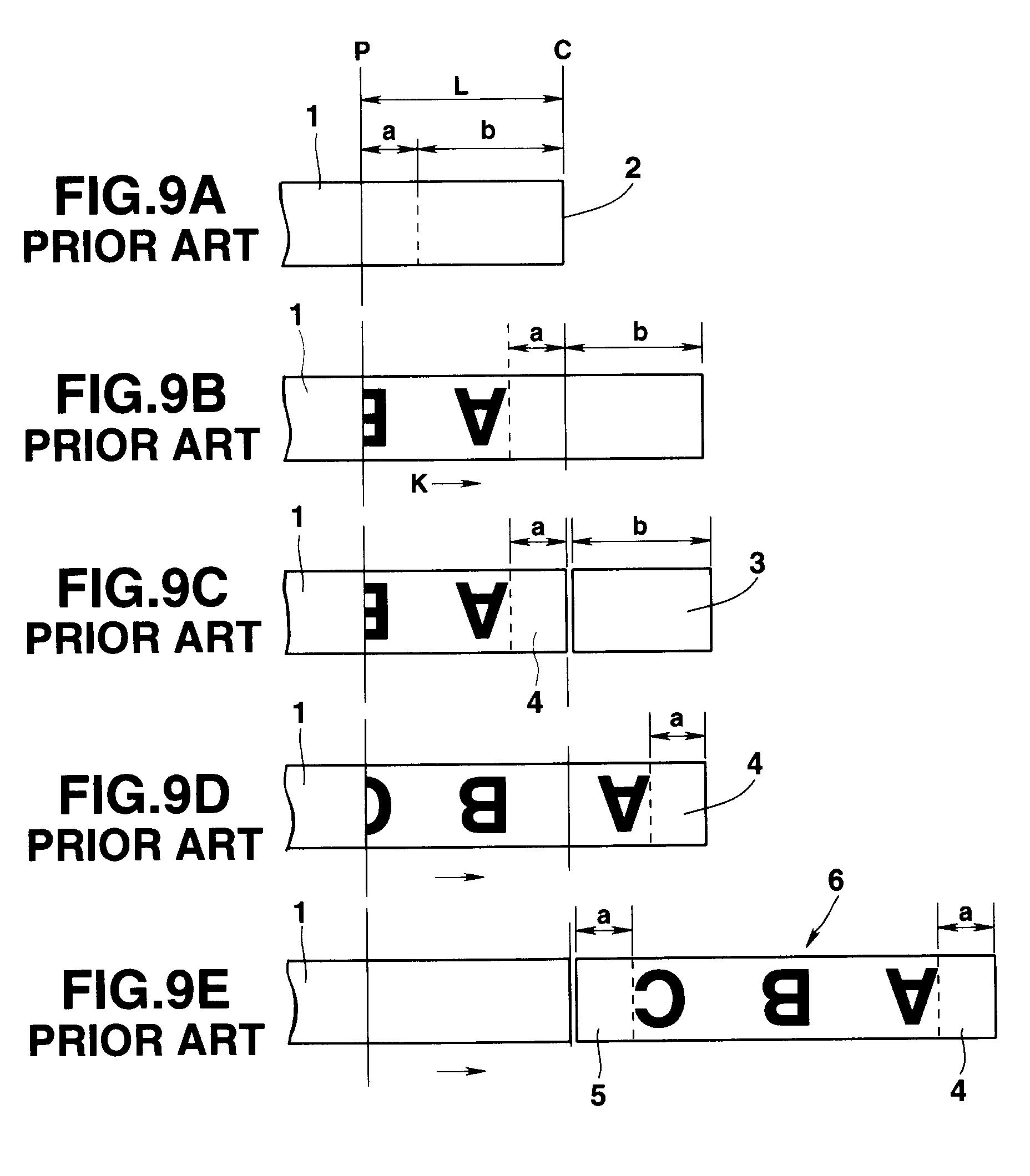 专利ep0764541a2 - streifendrucker