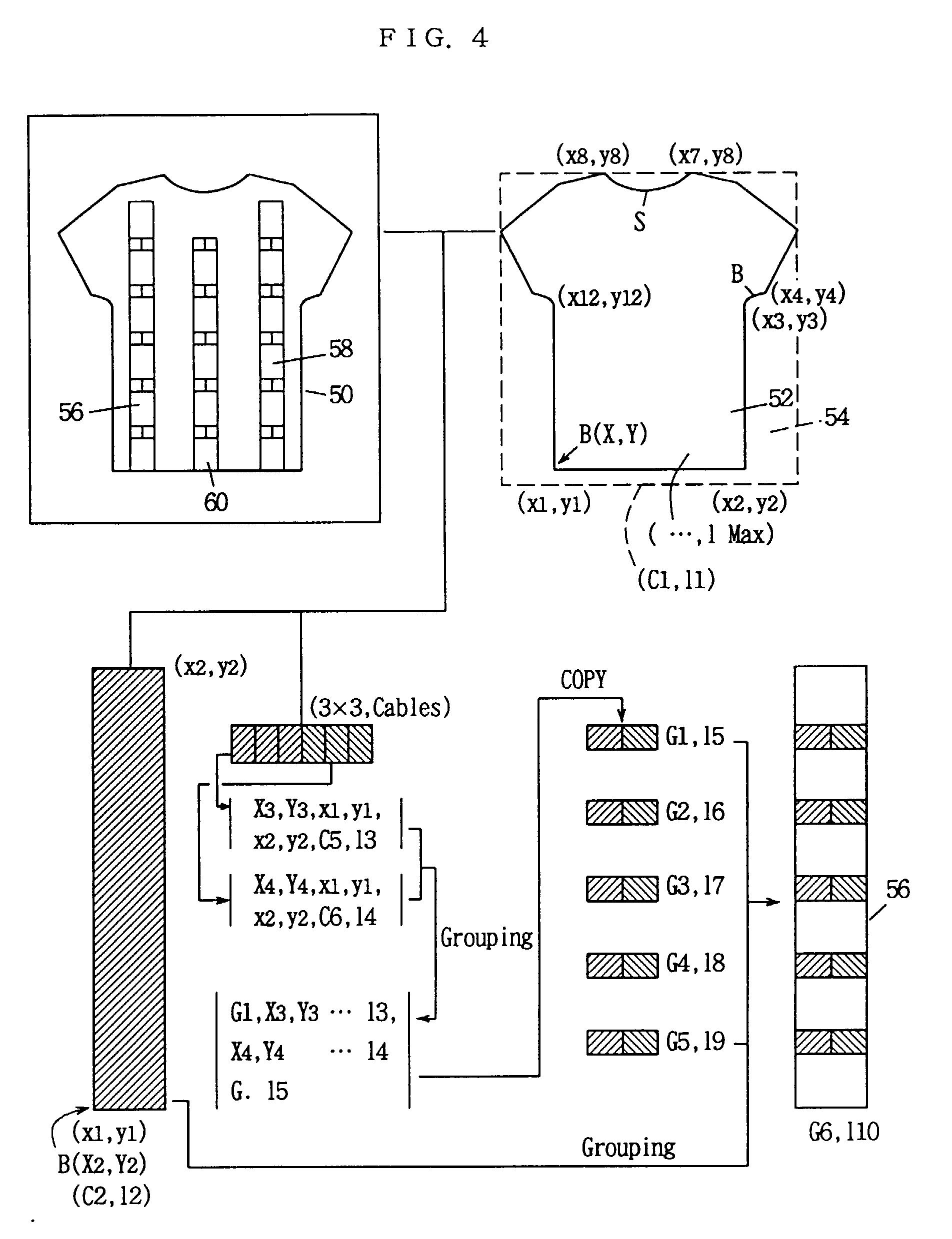 电路 电路图 电子 工程图 平面图 原理图 1904_2479 竖版 竖屏