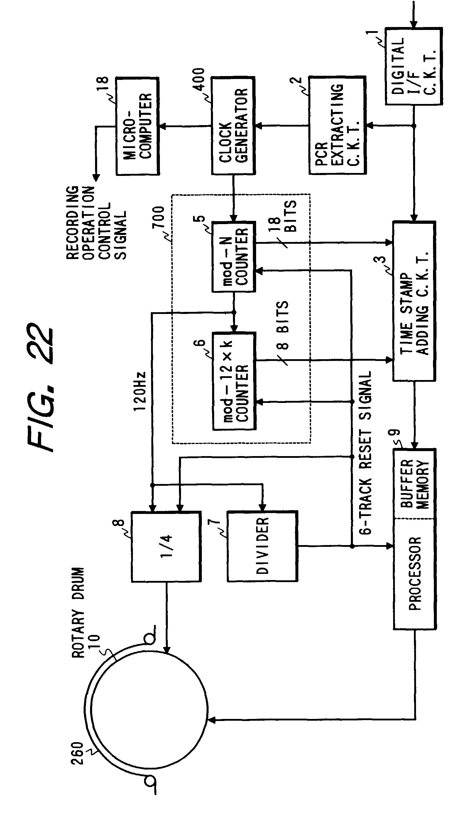 电路 电路图 电子 原理图 1568_2850 竖版 竖屏