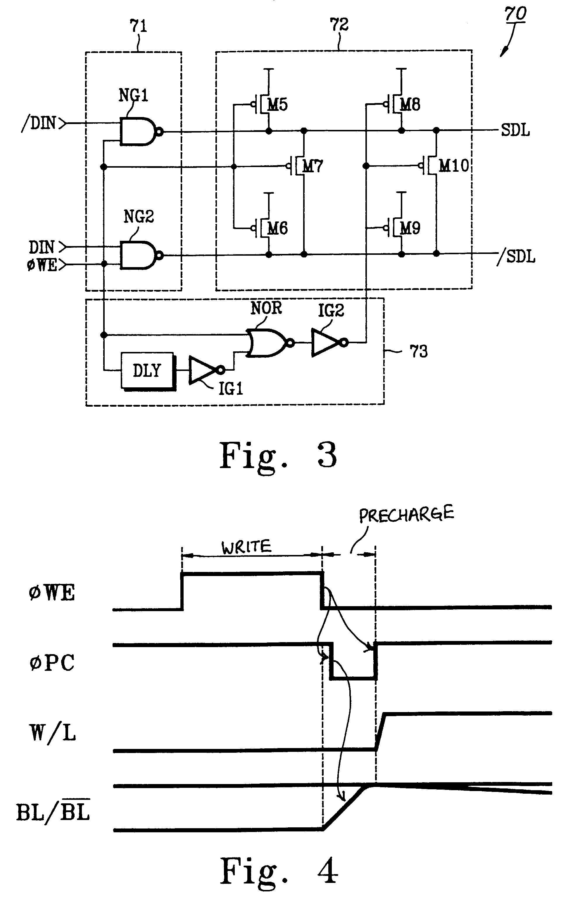 电路 电路图 电子 原理图 1984_3073 竖版 竖屏