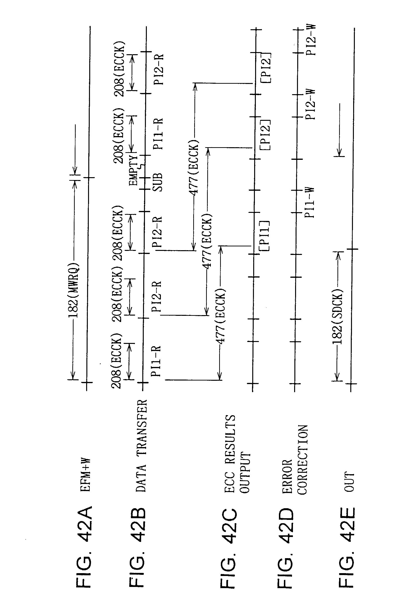 电路 电路图 电子 原理图 1664_2565 竖版 竖屏