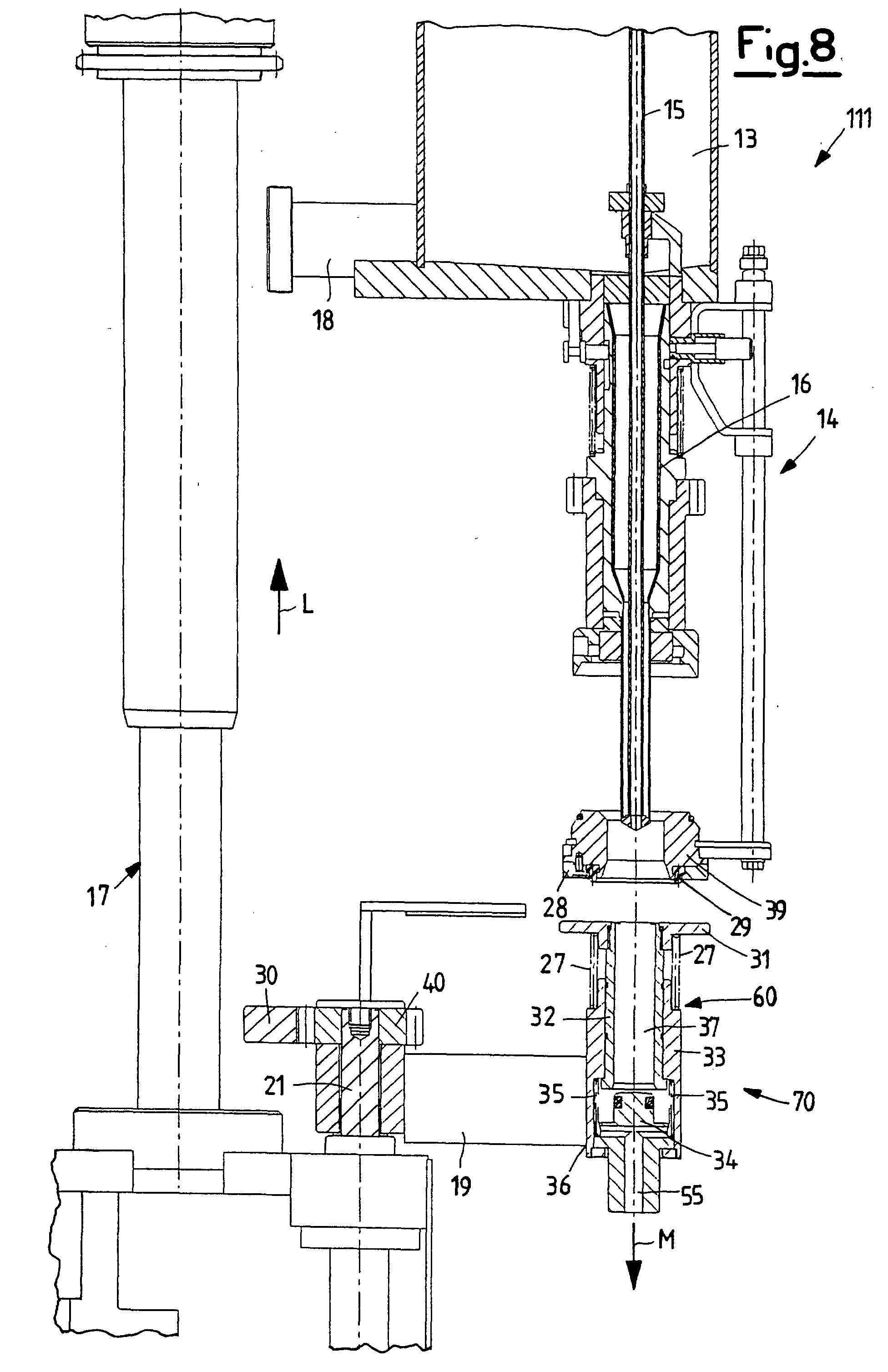 电路 电路图 电子 原理图 1952_3016 竖版 竖屏