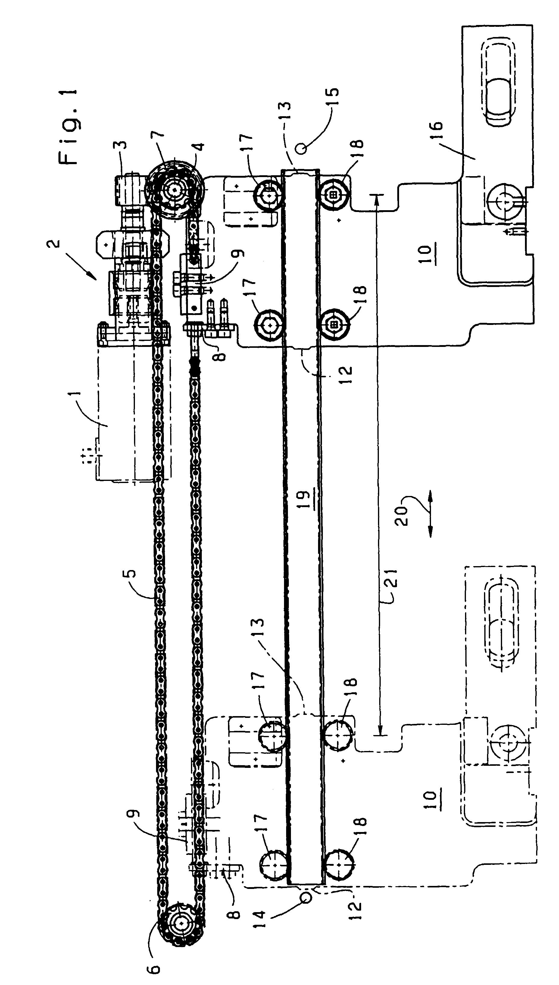 电路 电路图 电子 工程图 平面图 原理图 1856_3271 竖版 竖屏
