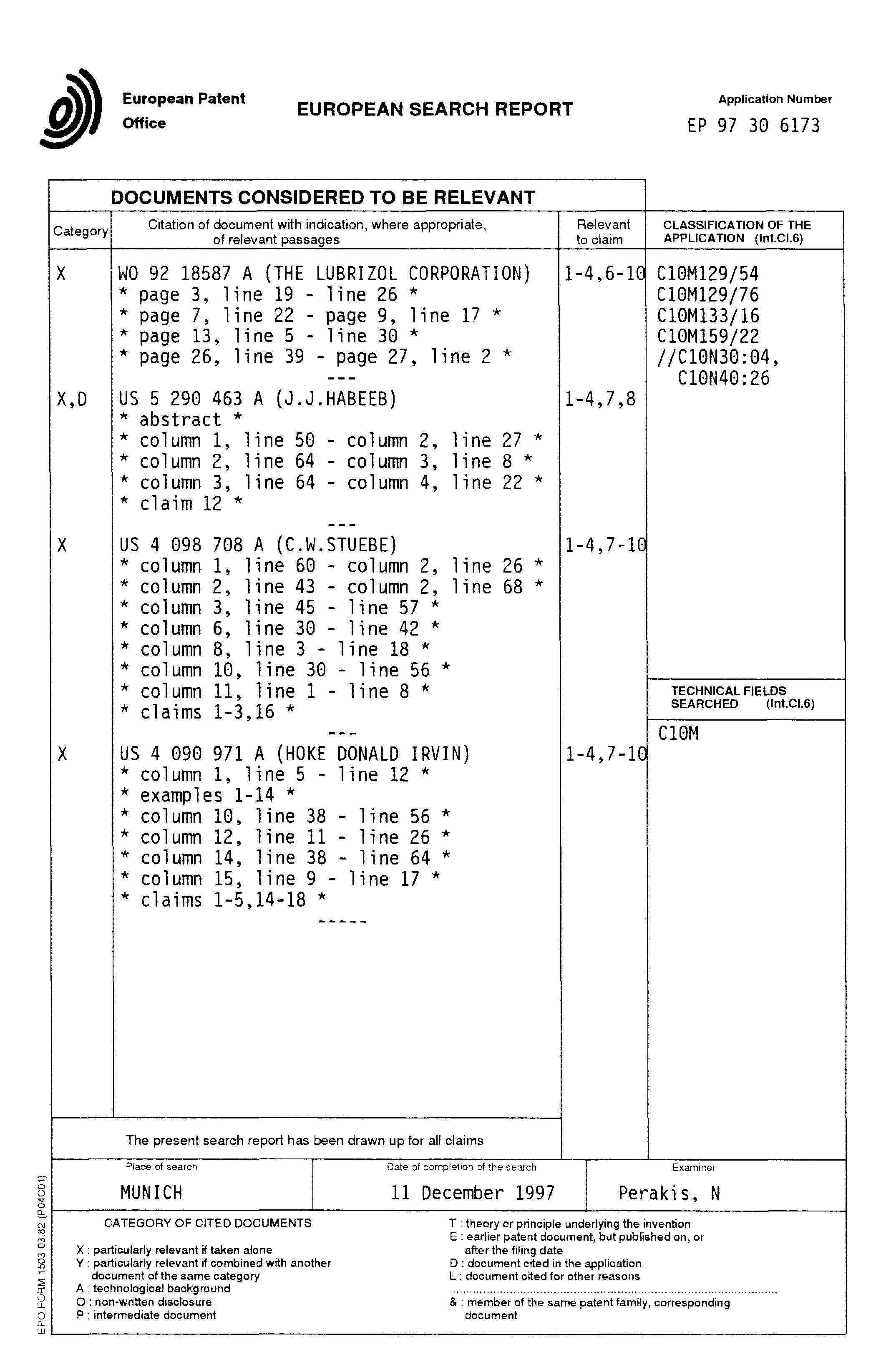 电路 电路图 电子 原理图 2112_3290 竖版 竖屏