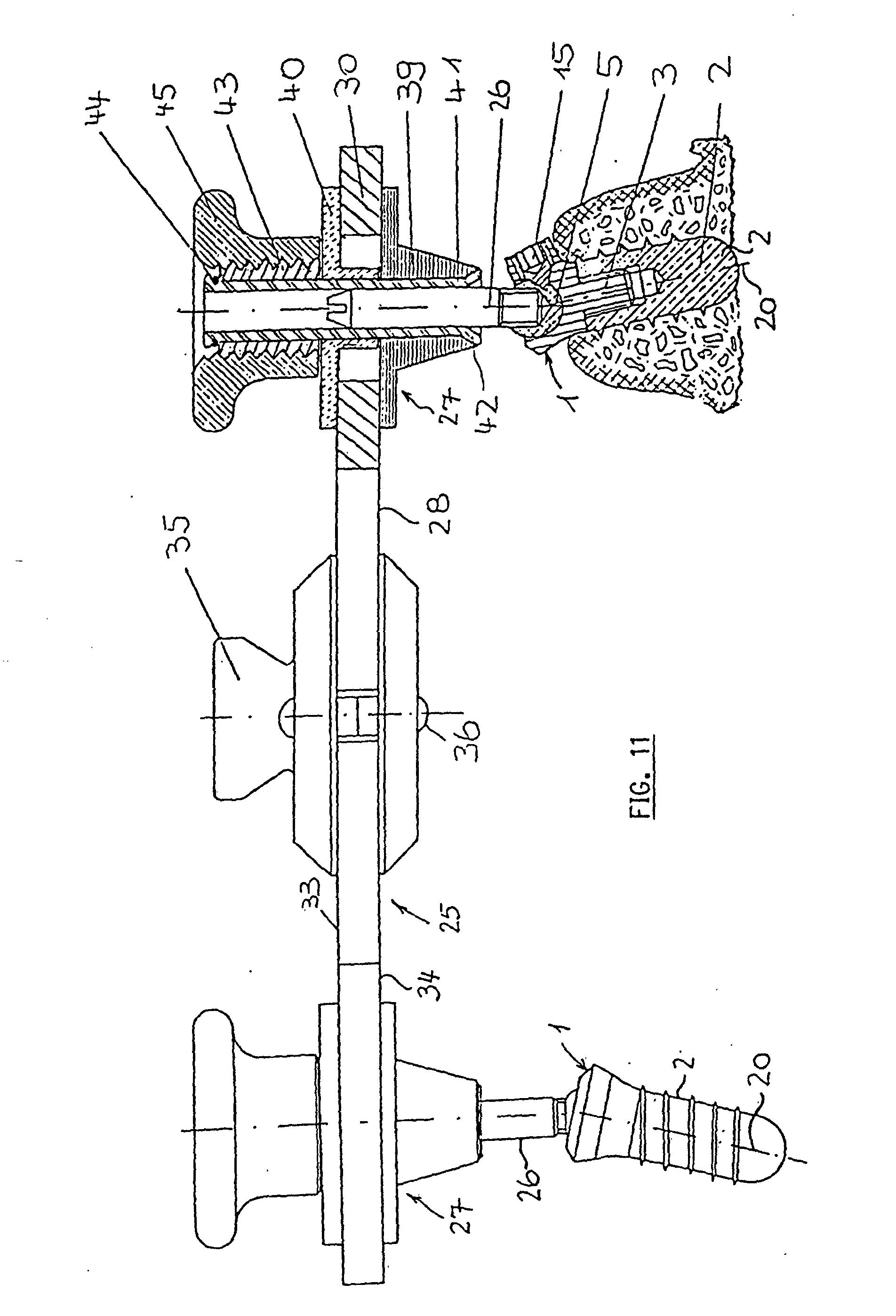 电路 电路图 电子 工程图 平面图 原理图 1904_2796 竖版 竖屏