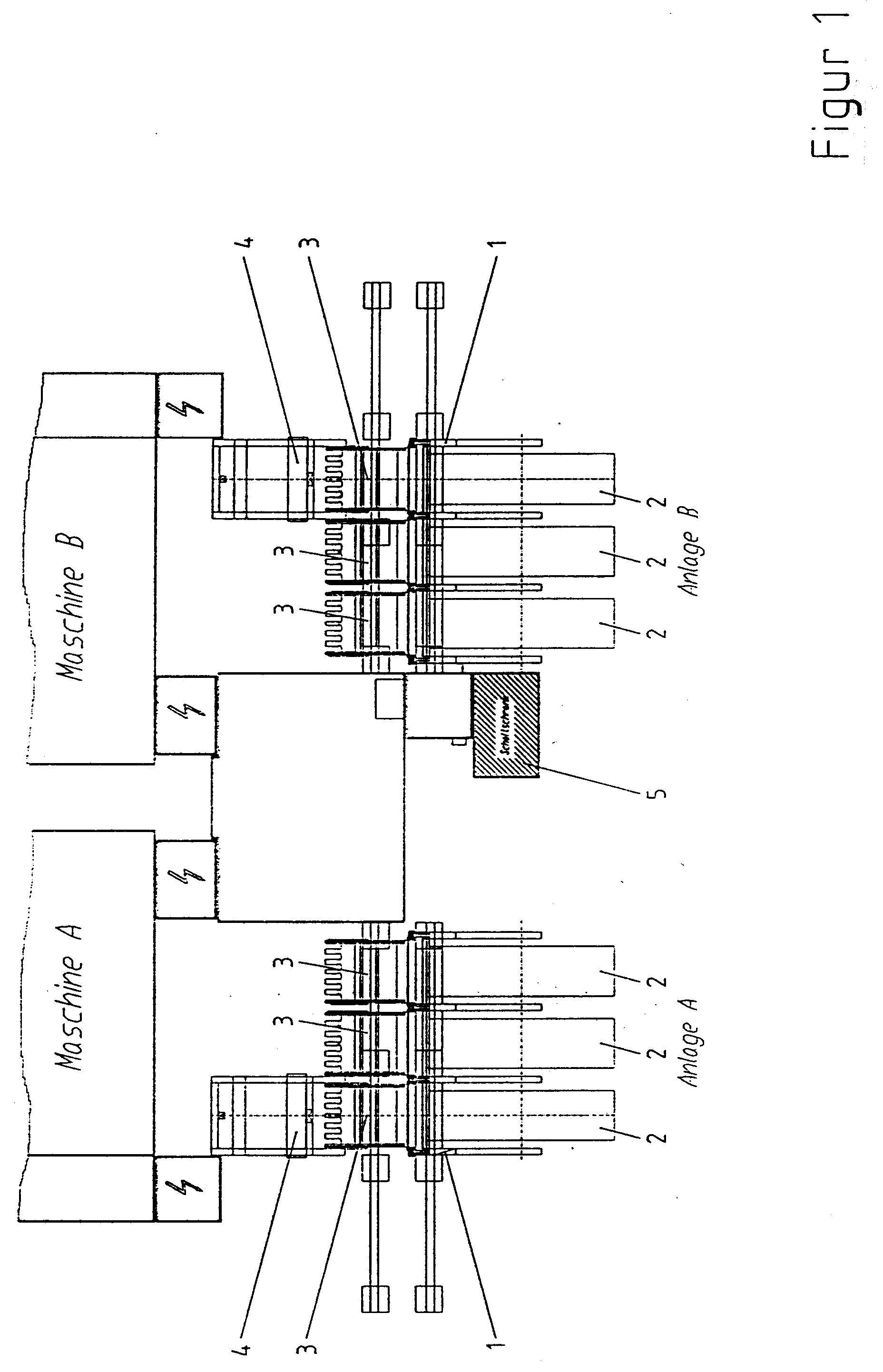 电路 电路图 电子 工程图 平面图 原理图 1856_2884 竖版 竖屏