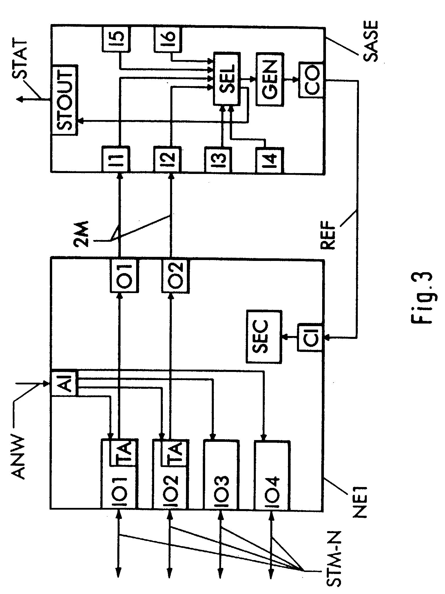 电路 电路图 电子 原理图 1536_2049 竖版 竖屏