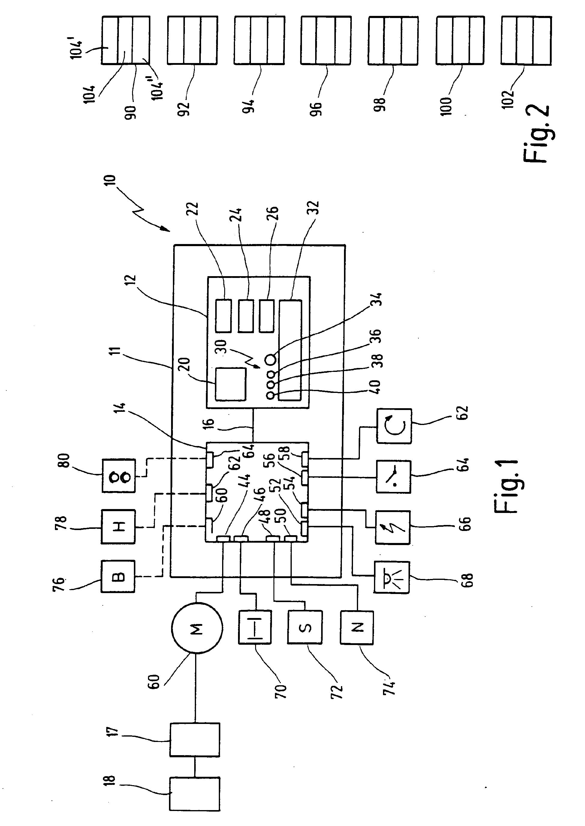 电路 电路图 电子 户型 户型图 平面图 原理图 1949_2752 竖版 竖屏