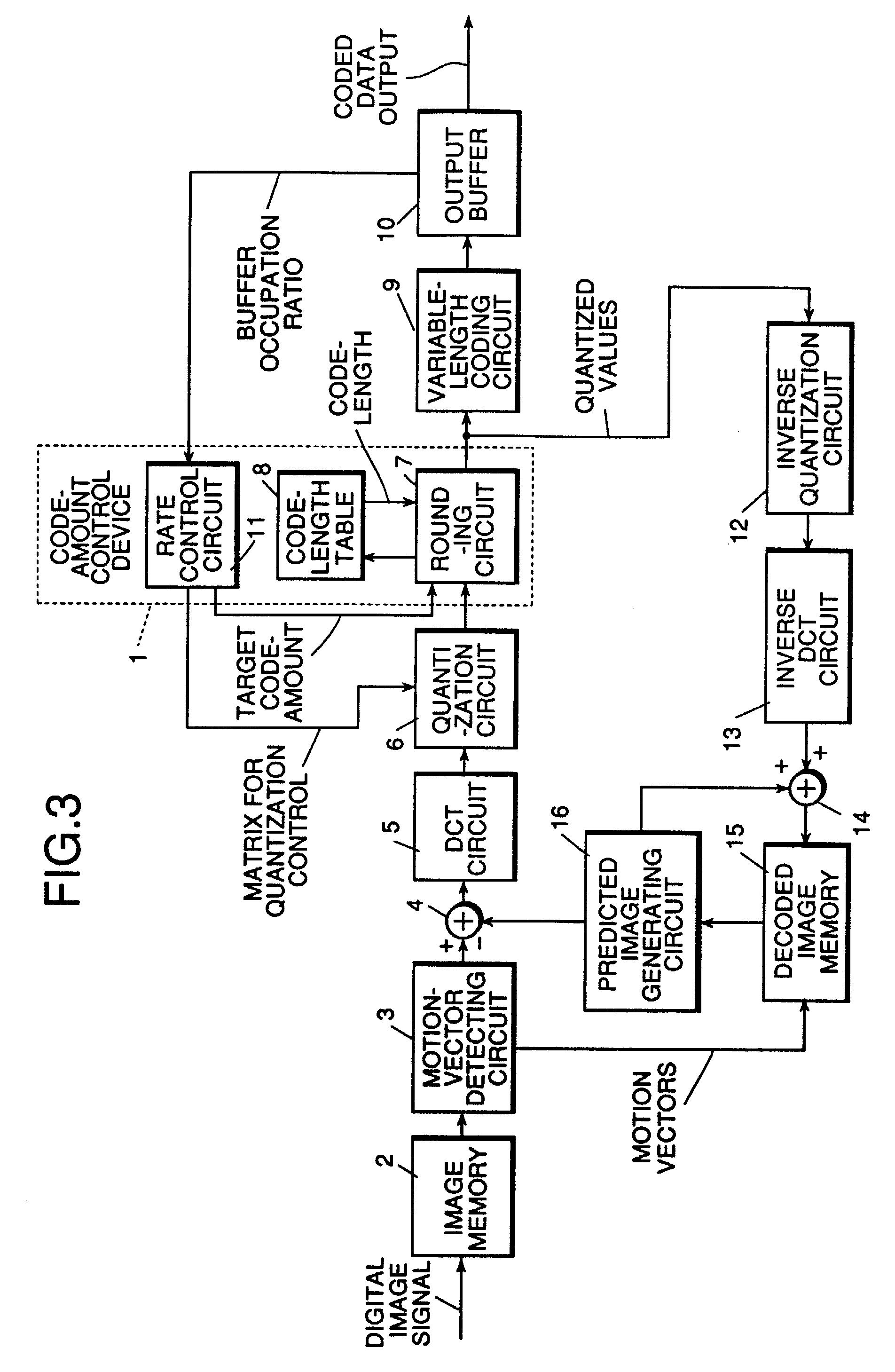 电路 电路图 电子 原理图 1904_2918 竖版 竖屏