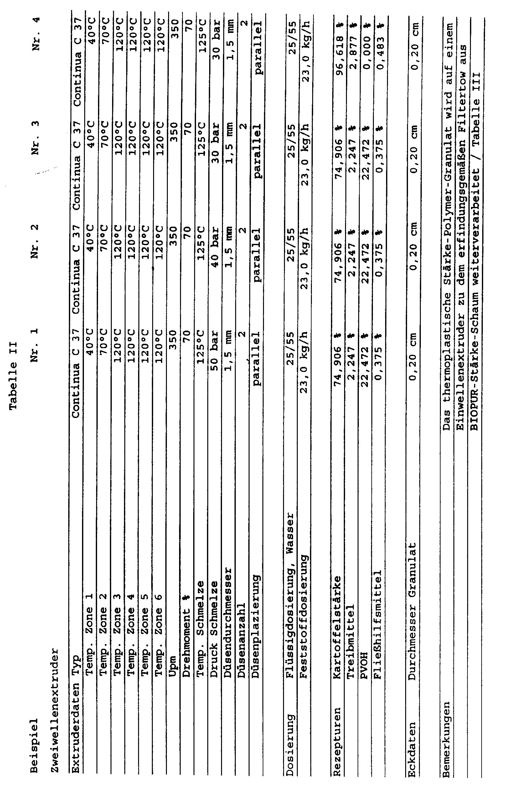 电路 电路图 电子 原理图 1632_2552 竖版 竖屏