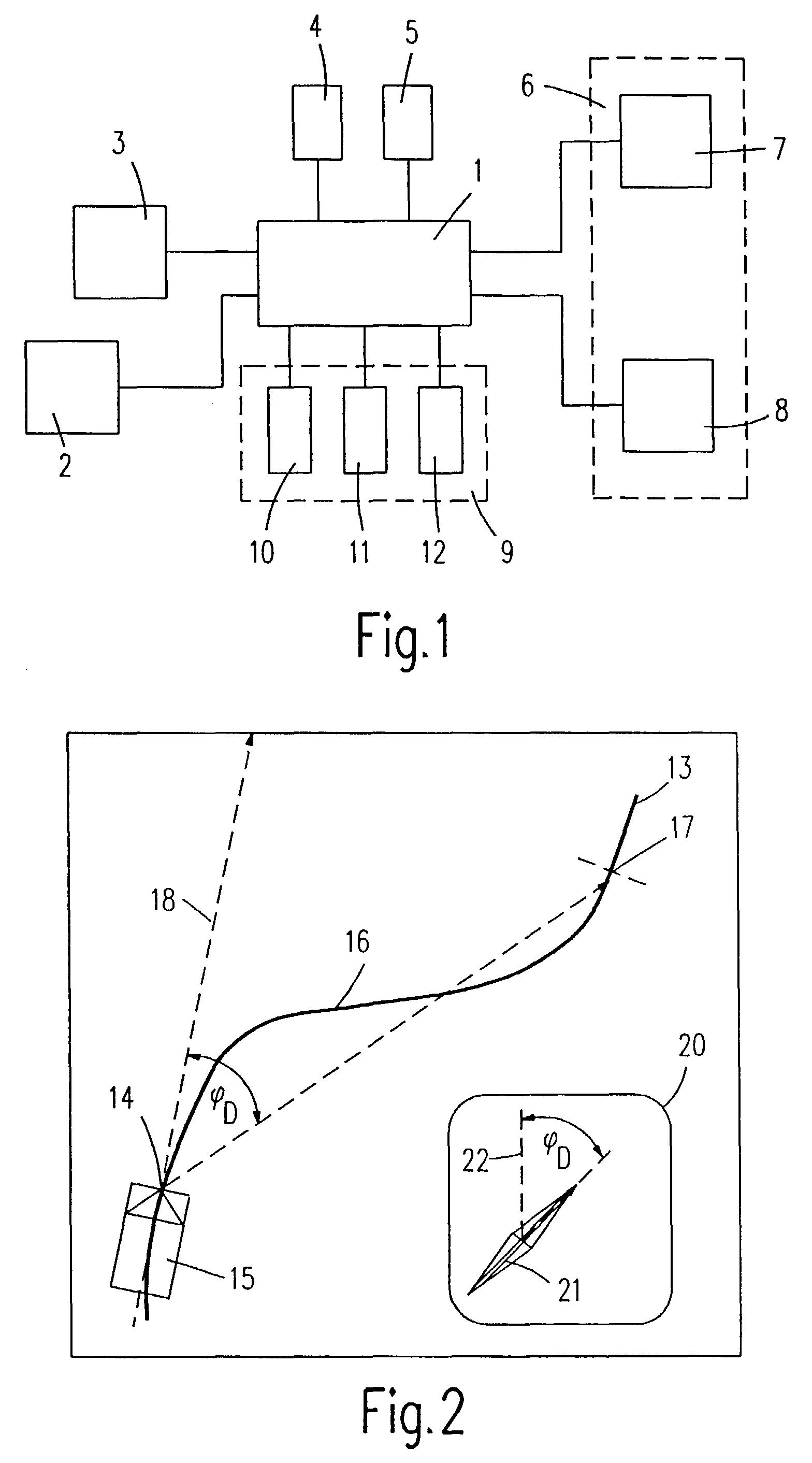 电路 电路图 电子 原理图 1568_2824 竖版 竖屏