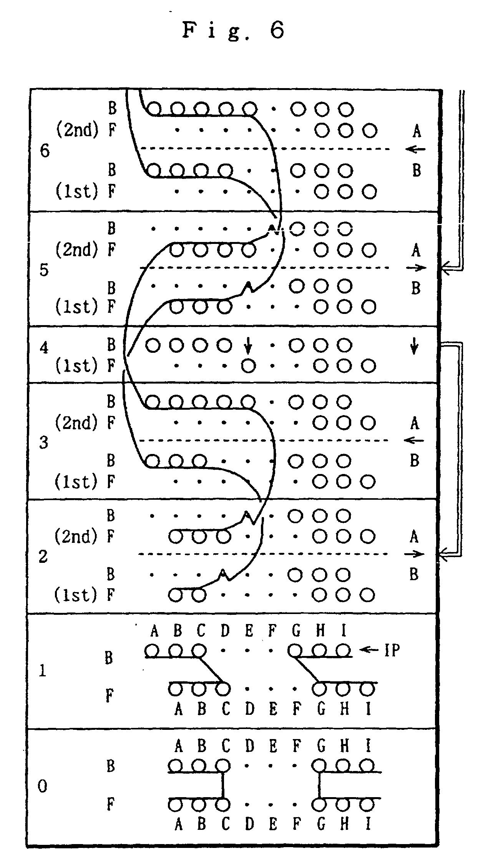 专利ep0867547b1 - a method
