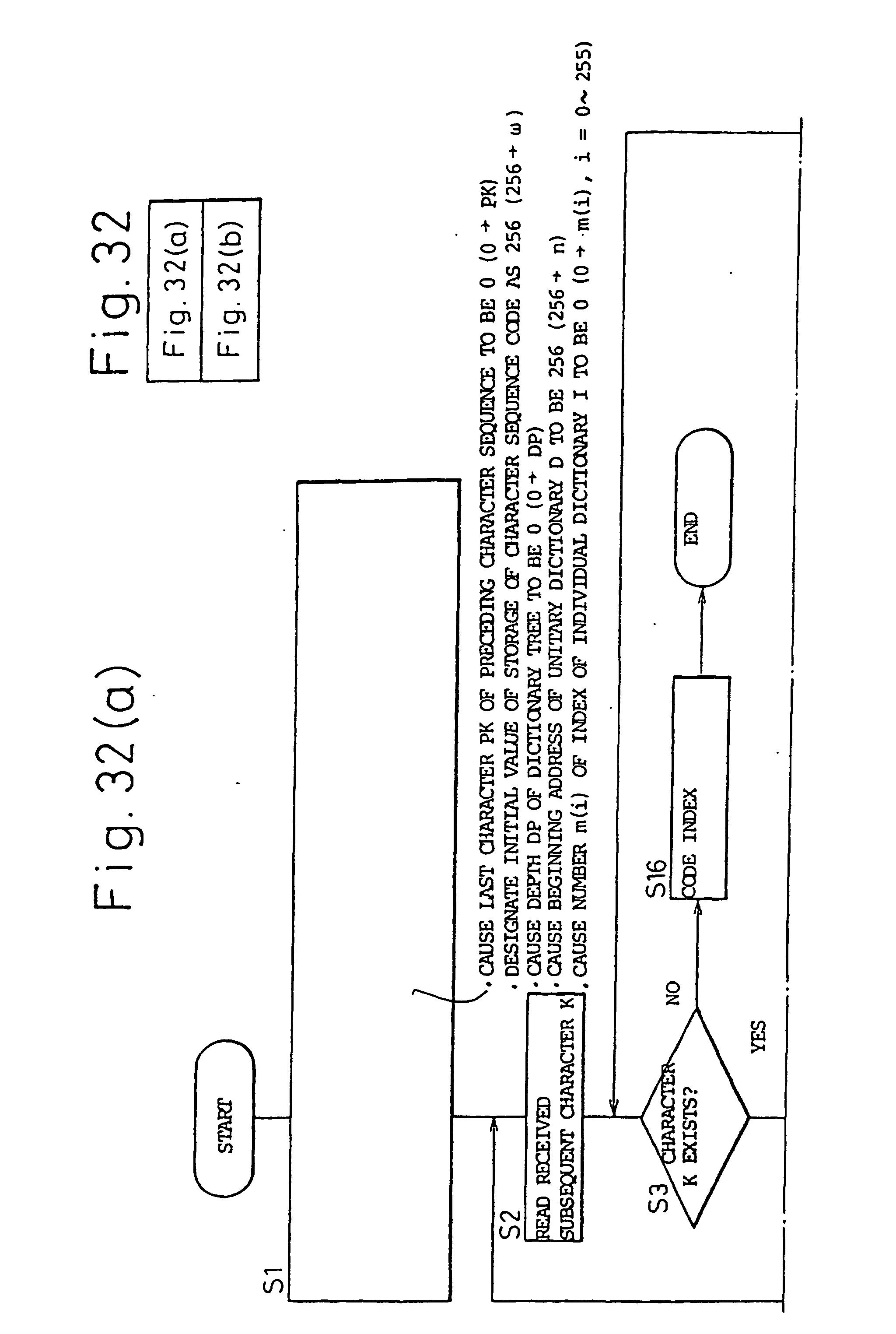 fna41060电路图
