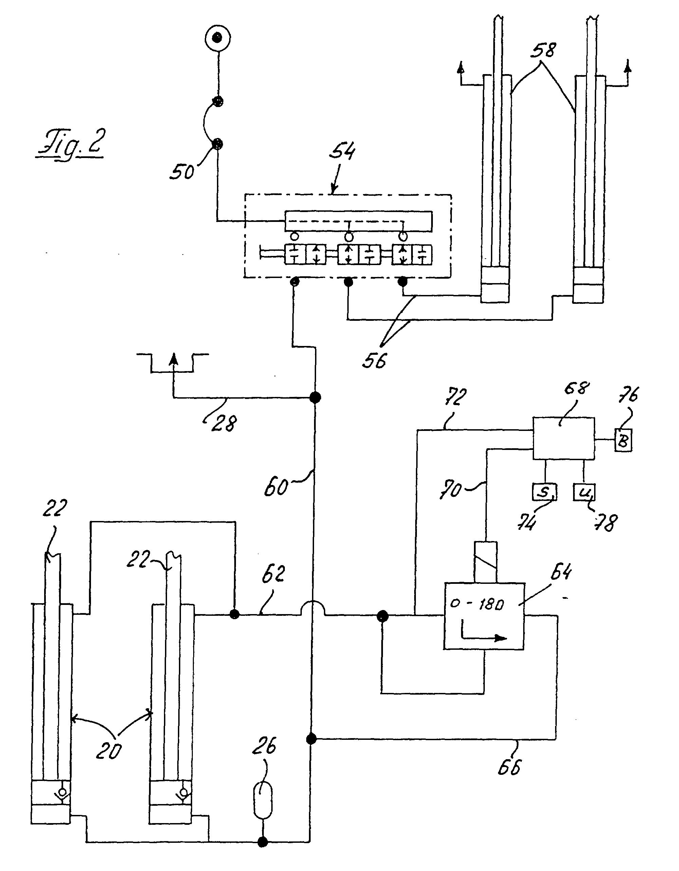 patent ep0875136b1