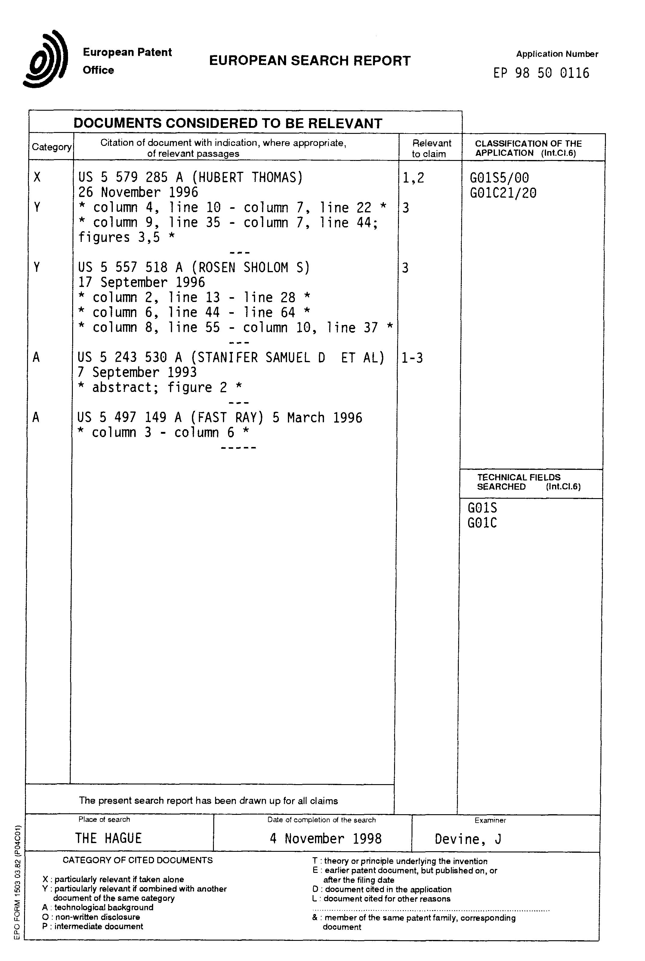 电路 电路图 电子 原理图 2144_3195 竖版 竖屏