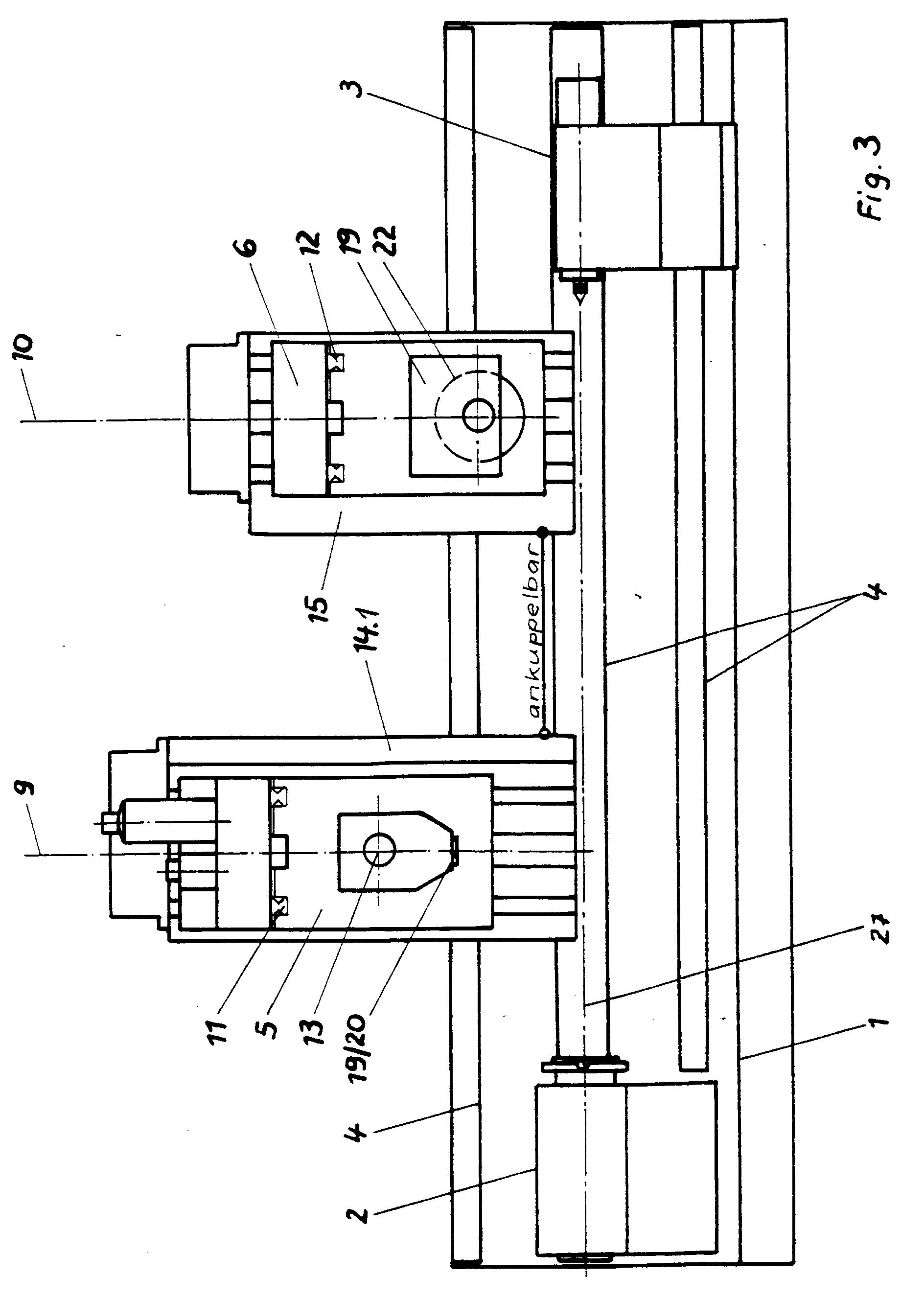 专利ep0882548a2 - cnc