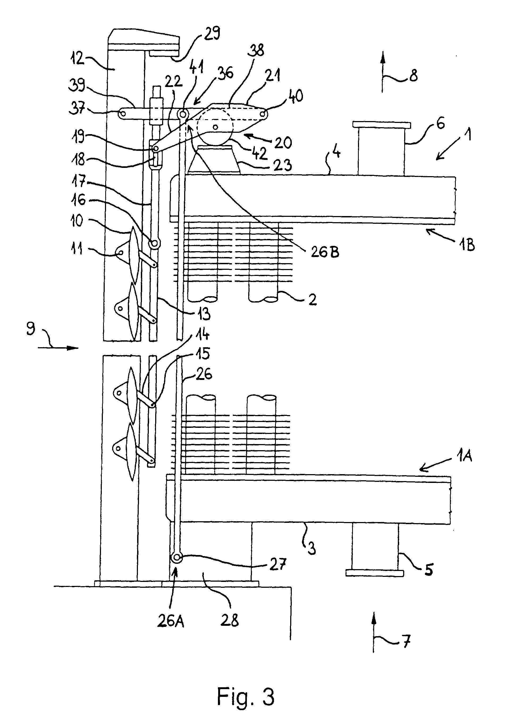 电路 电路图 电子 原理图 1904_2691 竖版 竖屏