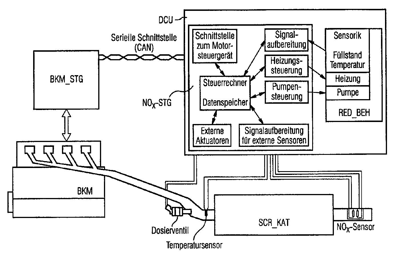 电路 电路图 电子 户型 户型图 平面图 原理图 1376_896