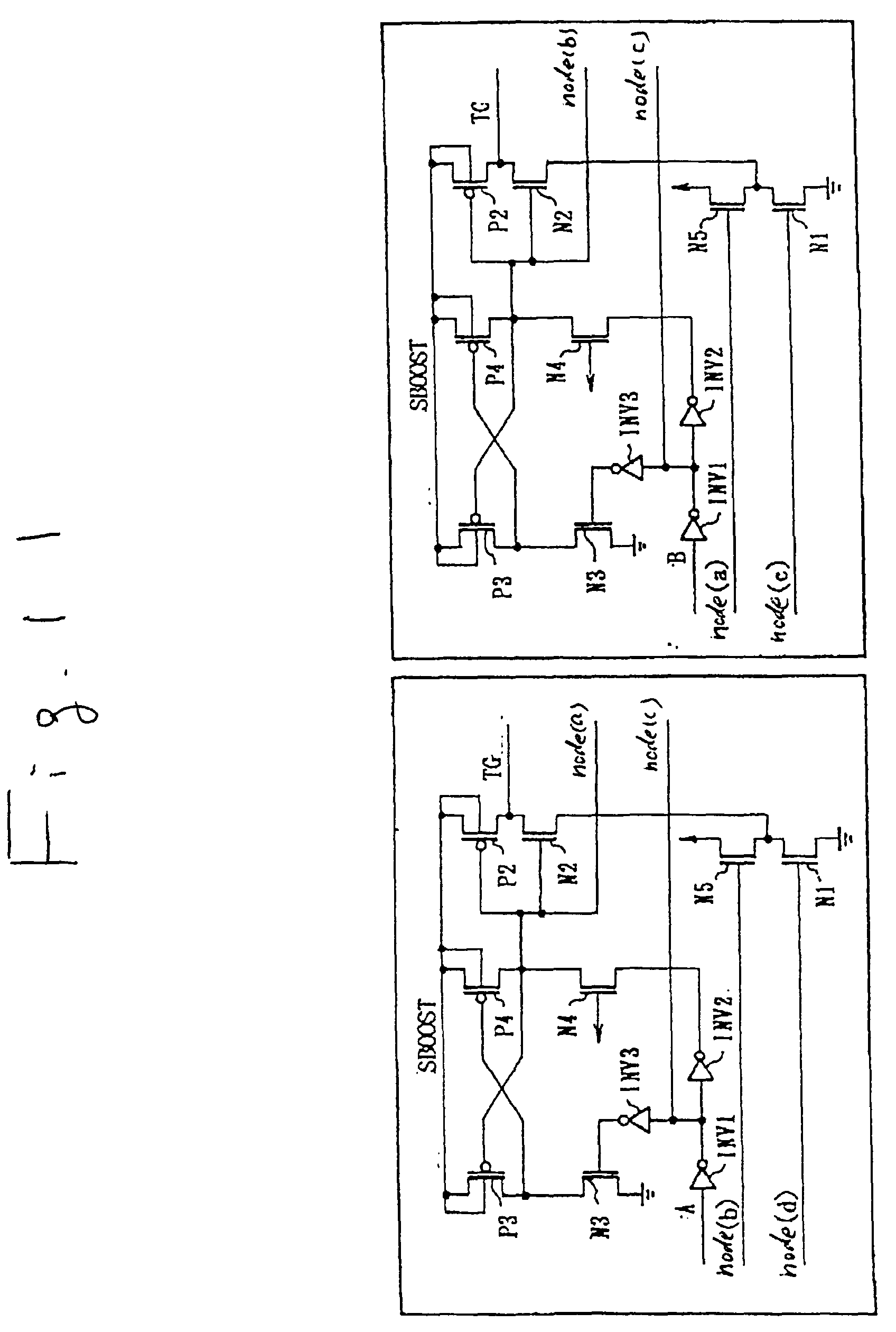 patent ep0905904a2