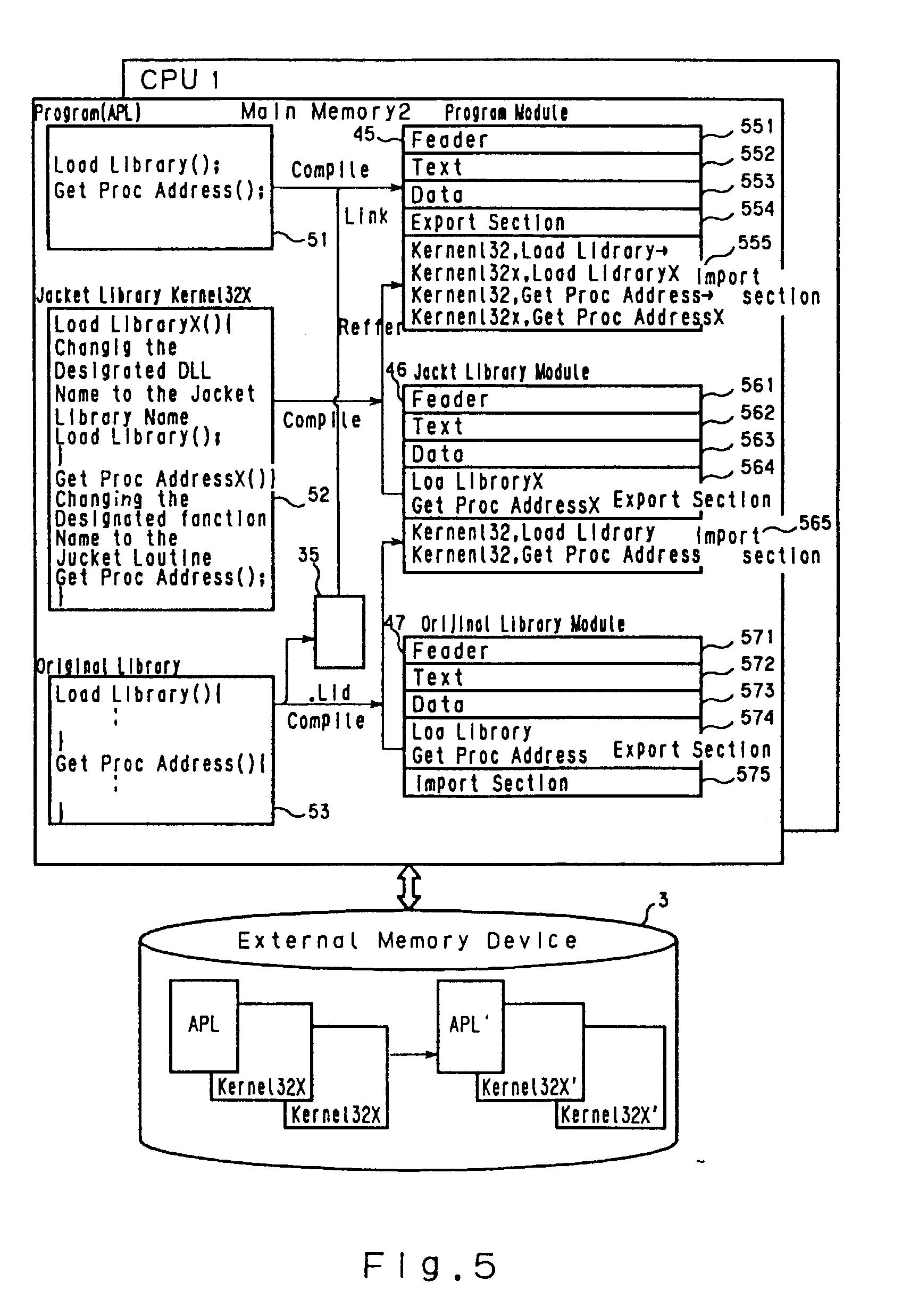 电路 电路图 电子 原理图 1696_2475 竖版 竖屏