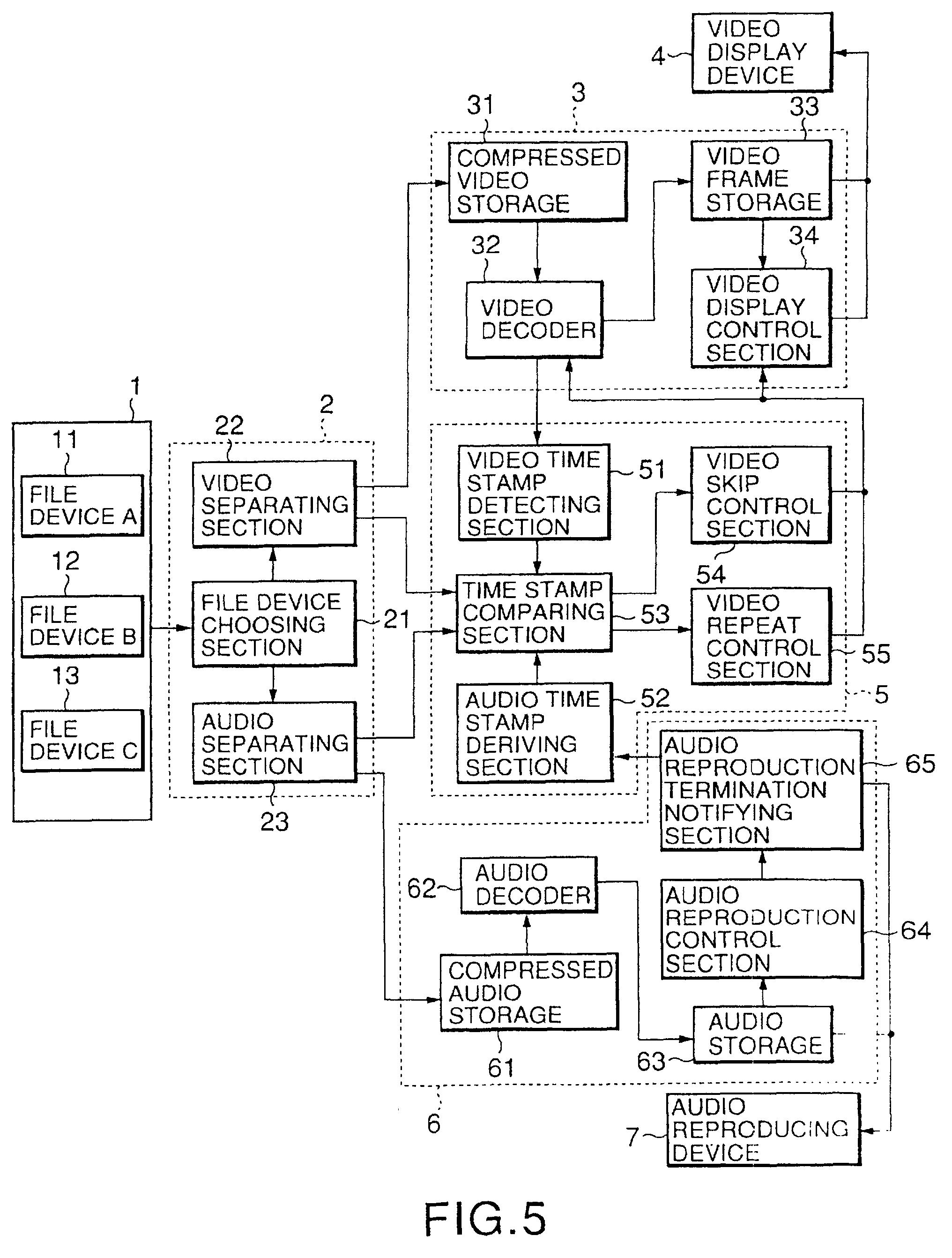 电路 电路图 电子 原理图 2032_2684 竖版 竖屏