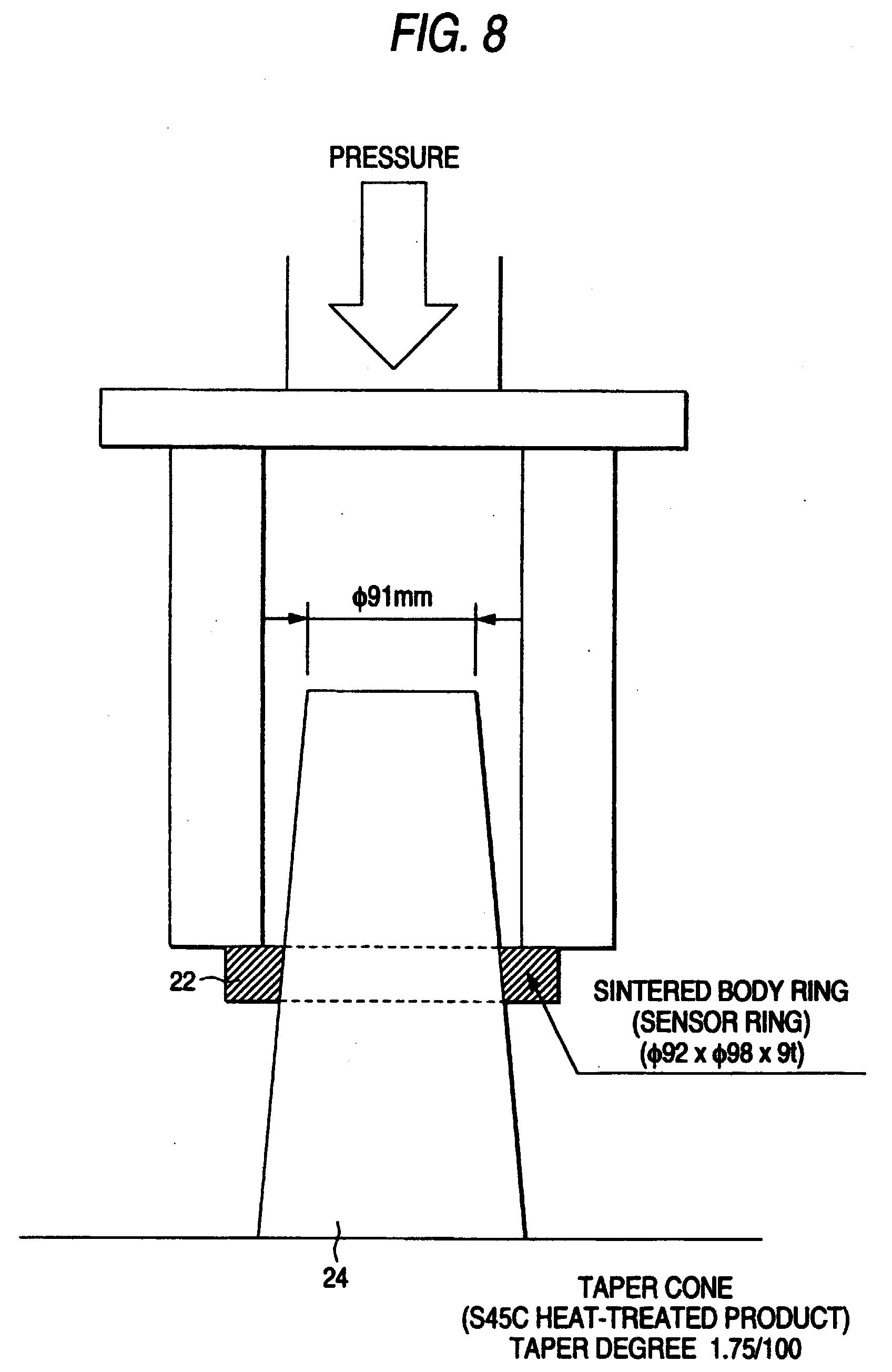 电路 电路图 电子 原理图 1696_2608 竖版 竖屏