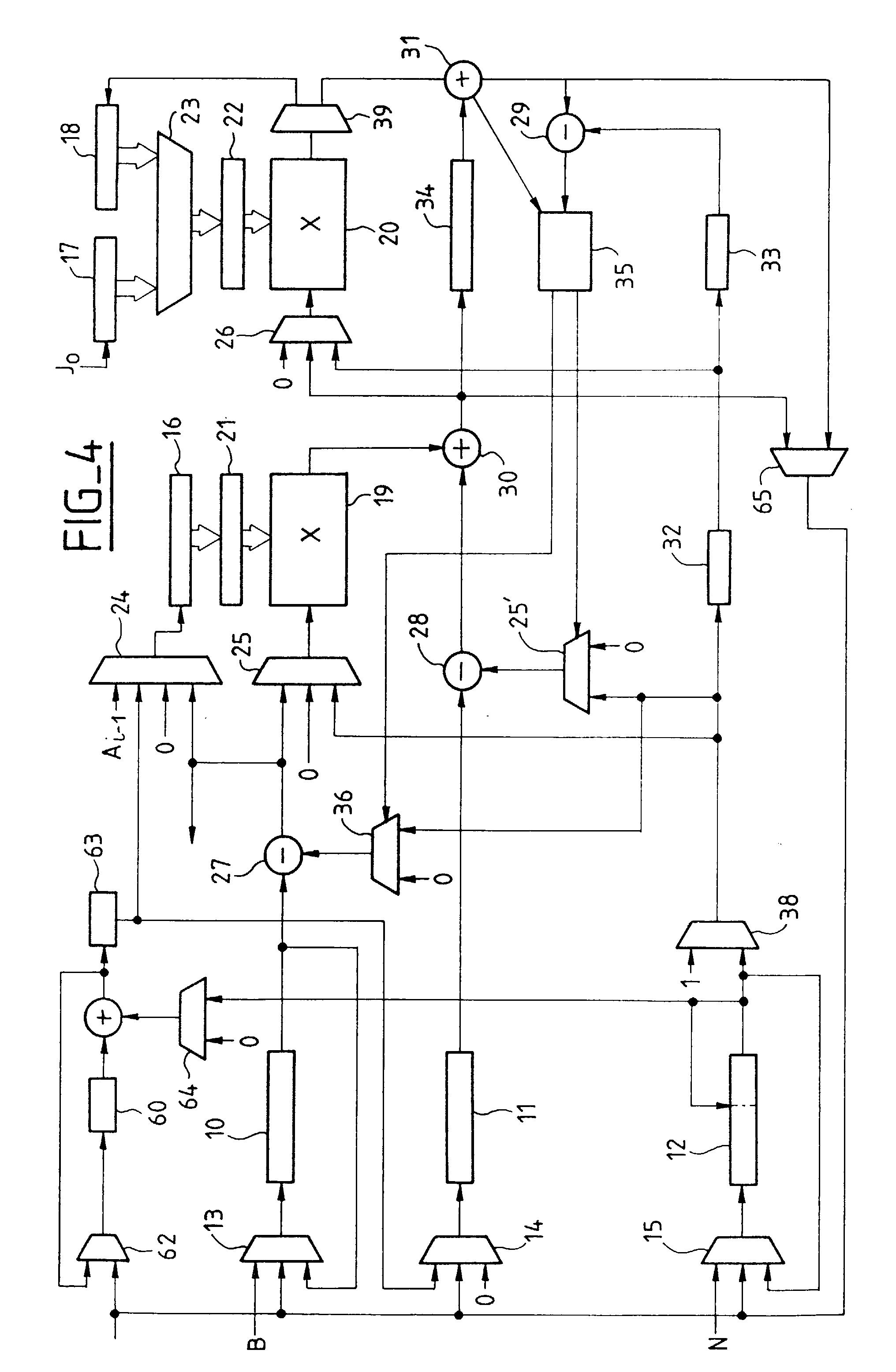 jo411万用表电路图