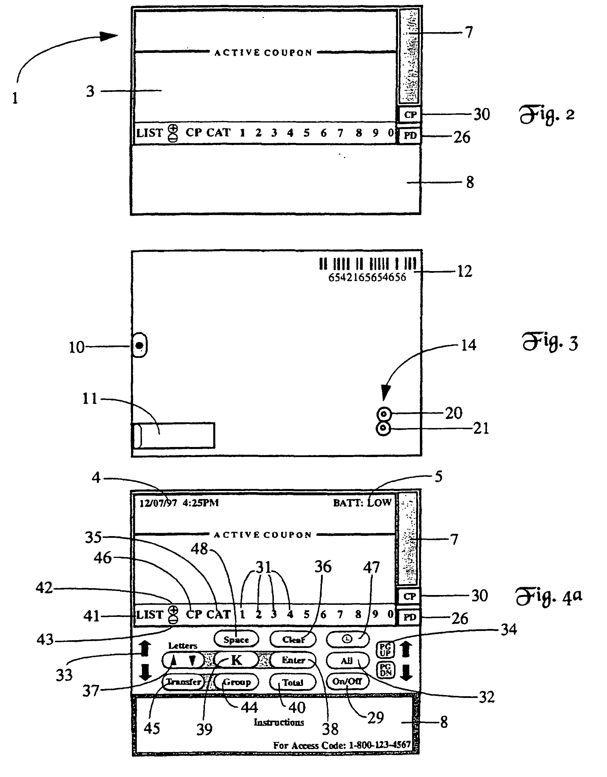 电路 电路图 电子 原理图 2112_2703 竖版 竖屏