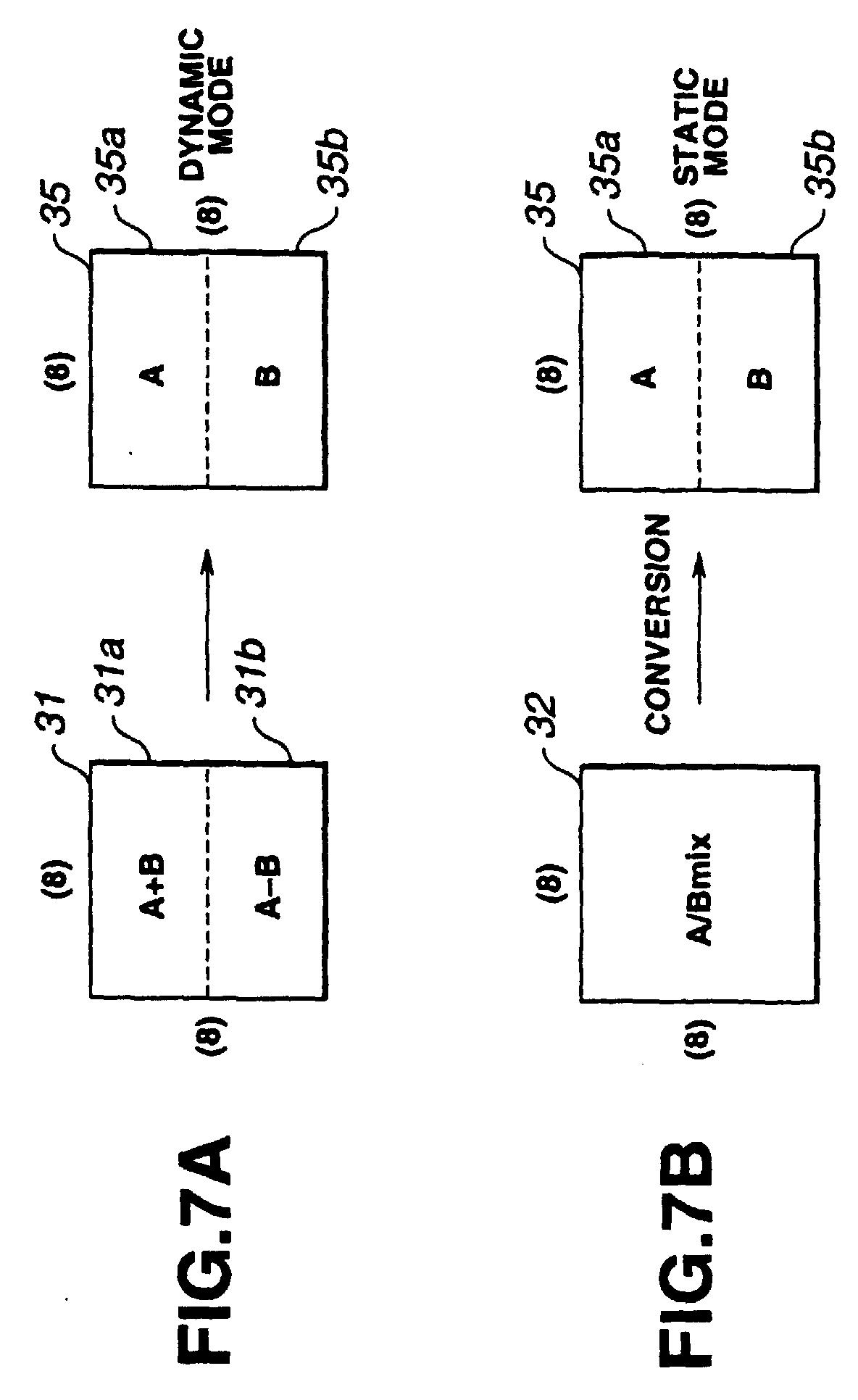 专利ep0951184a1 - method