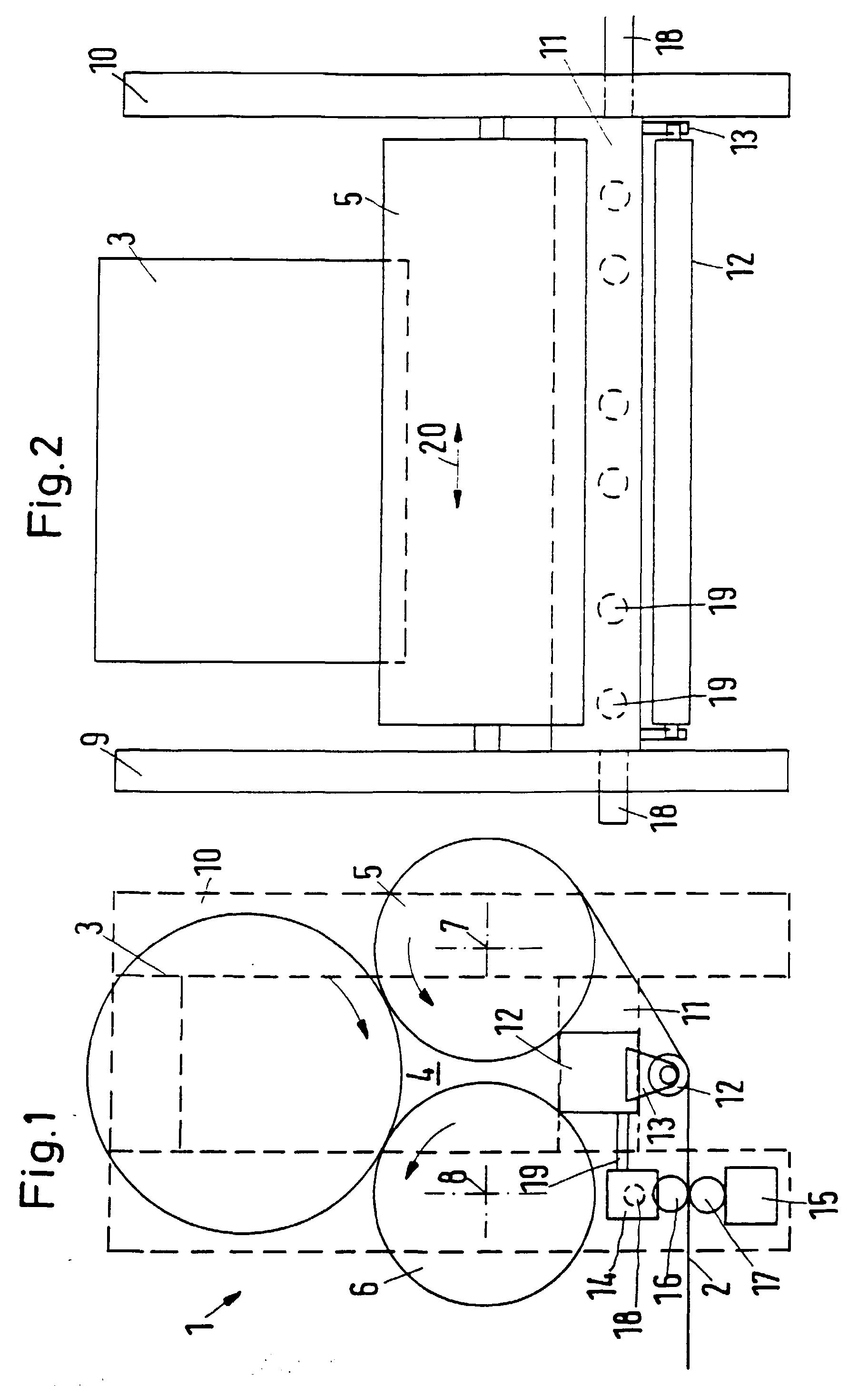 电路 电路图 电子 工程图 户型 户型图 平面图 原理图 1824_2912 竖版