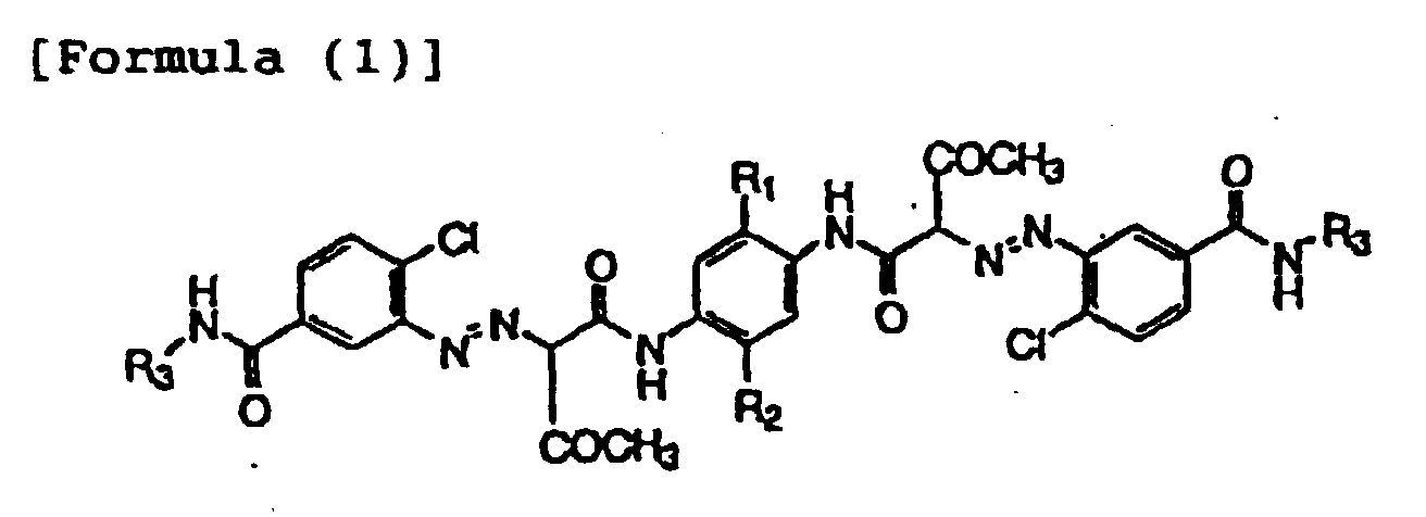 patent ep0984331a2