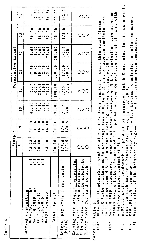 电路 电路图 电子 原理图 1760_3001 竖版 竖屏