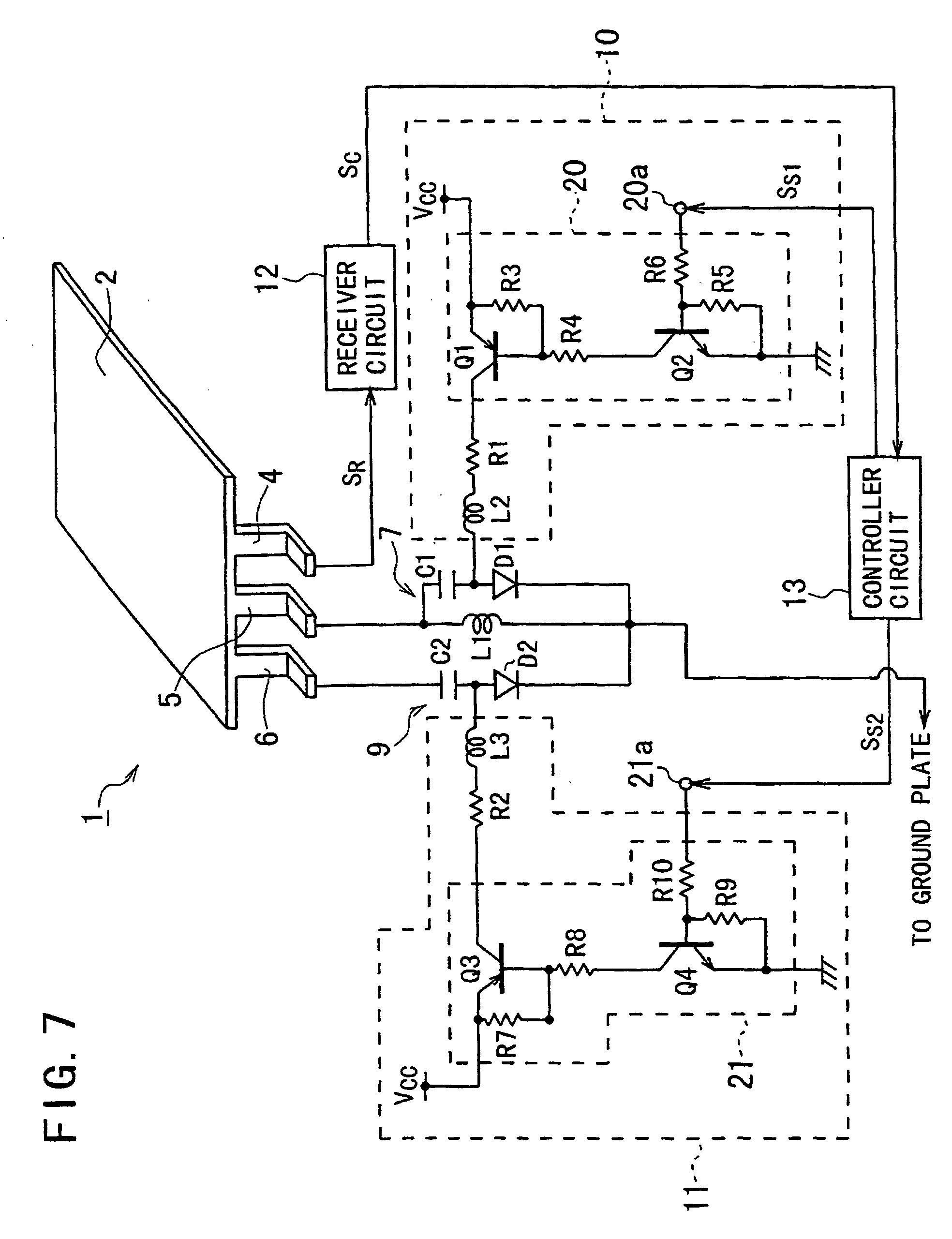 电路 电路图 电子 原理图 1968_2561 竖版 竖屏