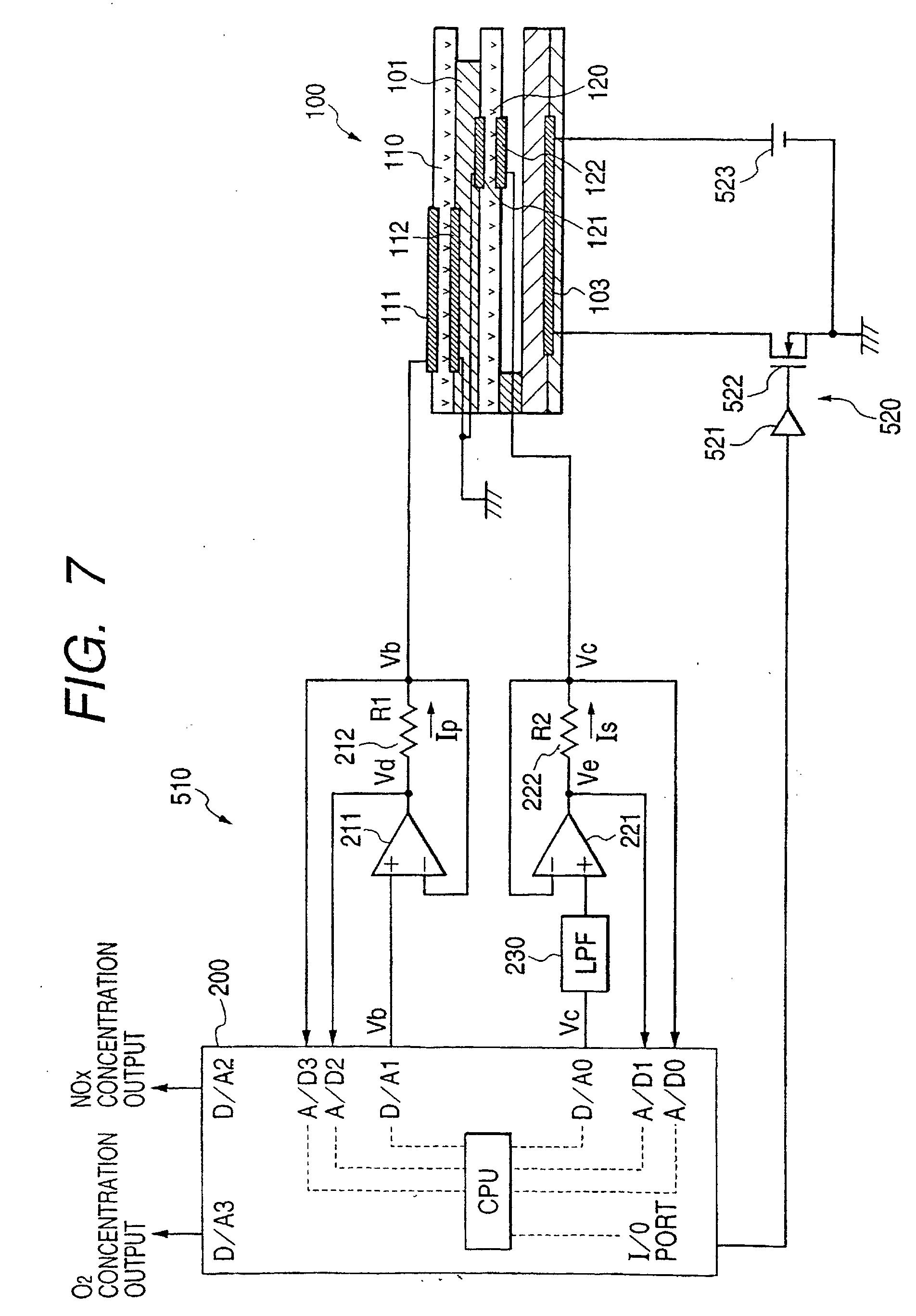 电路 电路图 电子 原理图 1904_2735 竖版 竖屏