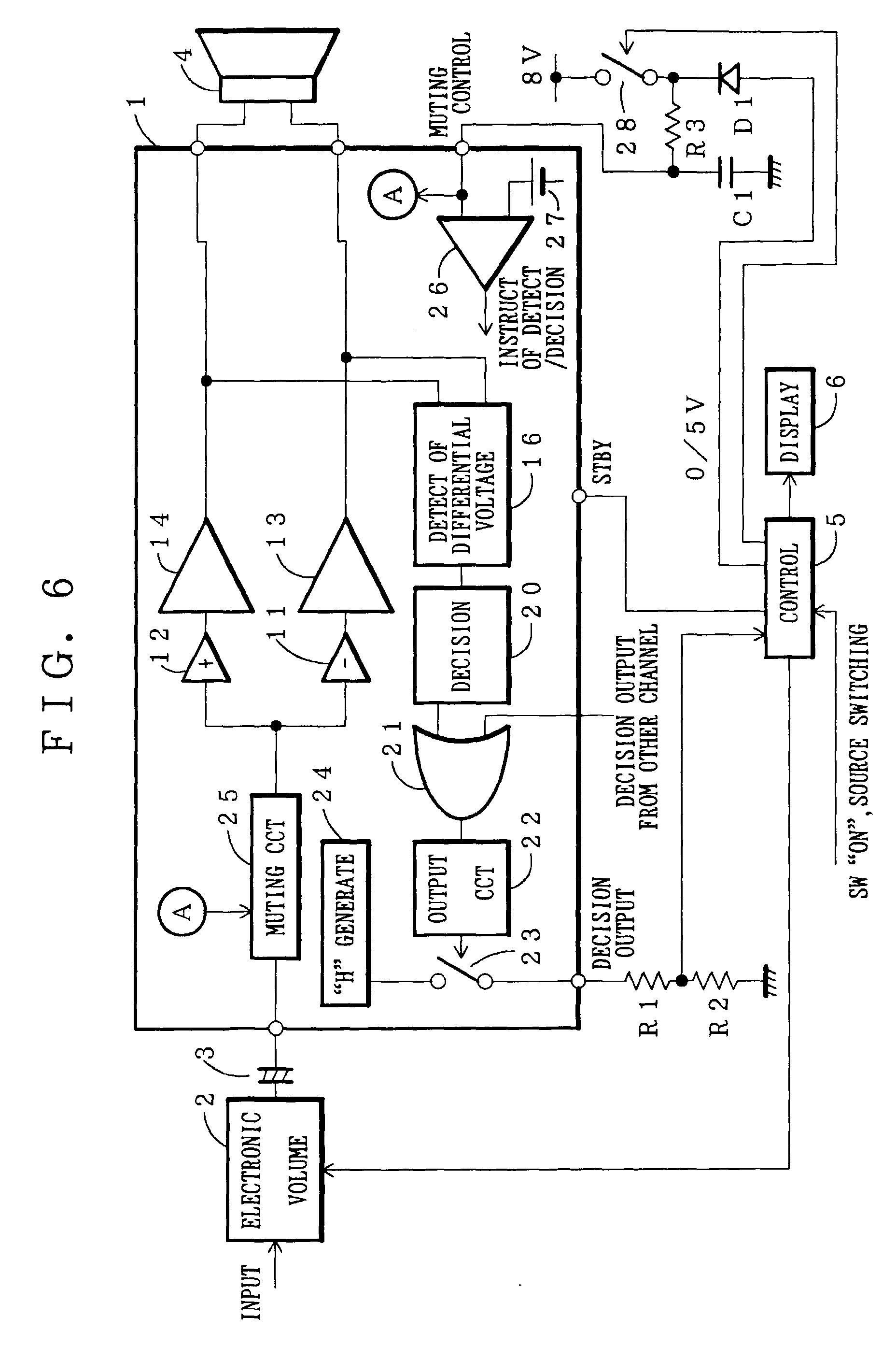 电路 电路图 电子 原理图 1856_2784 竖版 竖屏