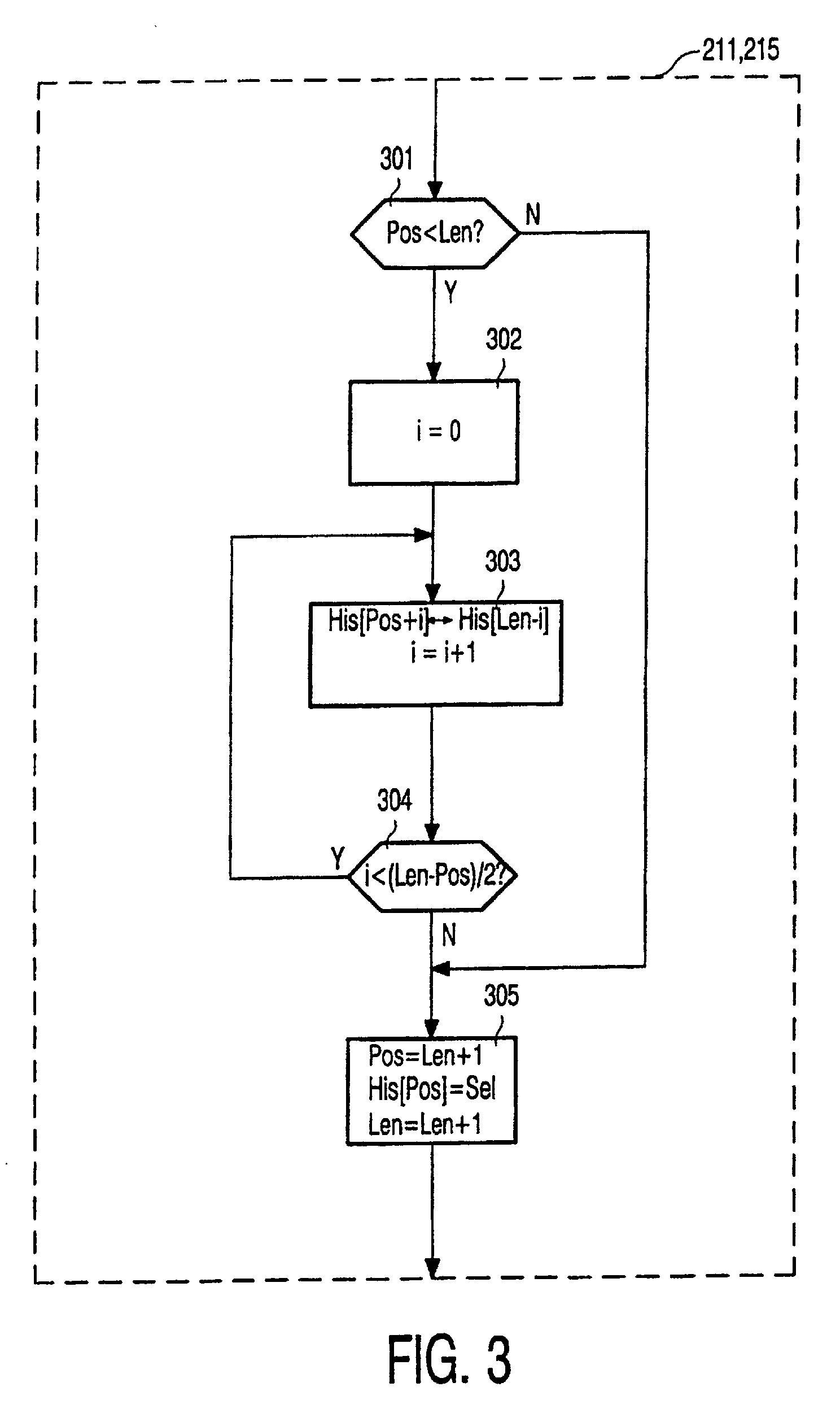 电路 电路图 电子 设计 素材 原理图 1488_2501 竖版 竖屏