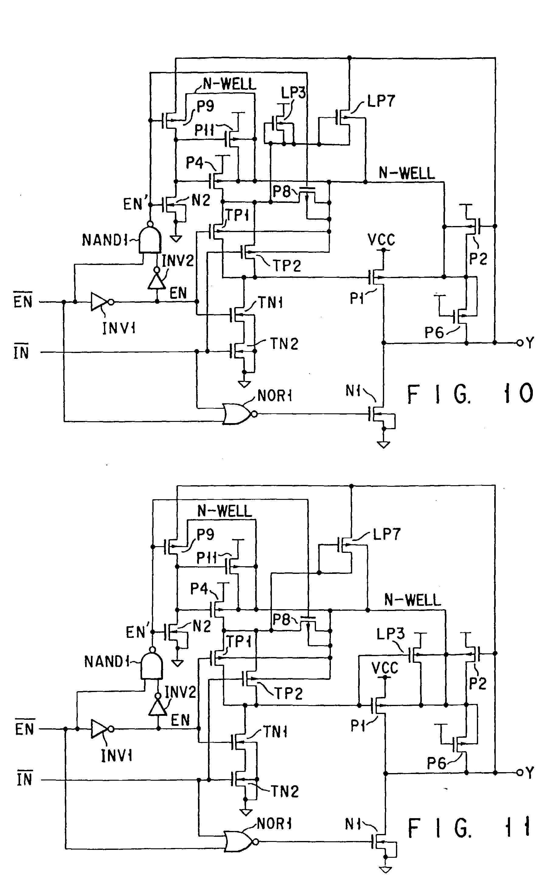 电路 电路图 电子 原理图 1792_2912 竖版 竖屏