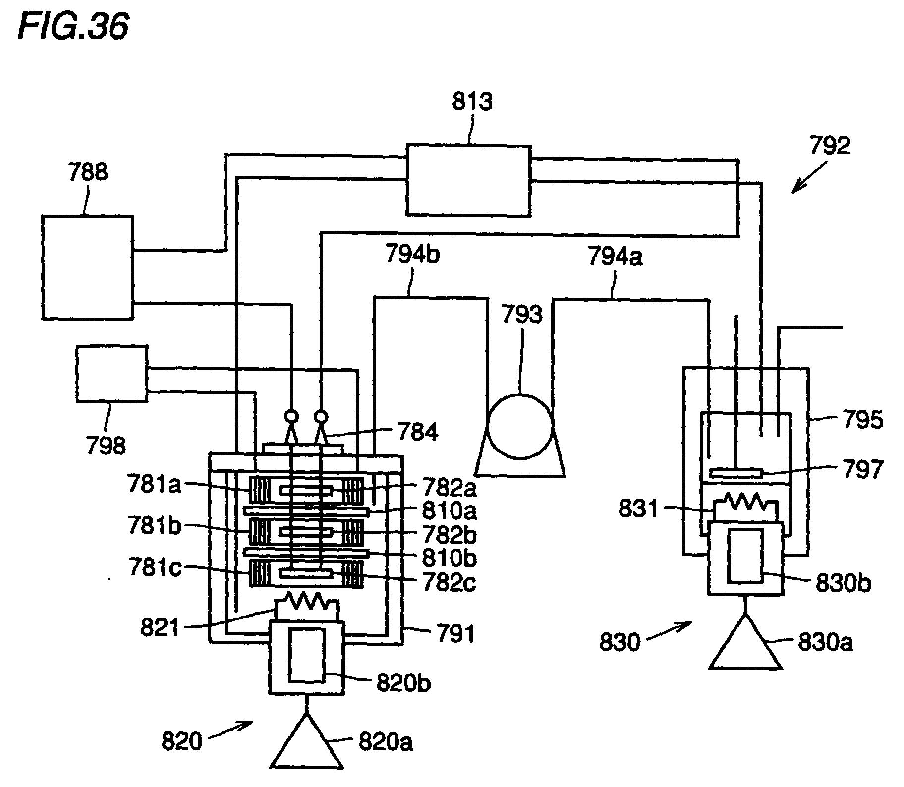 专利ep1026755a1 - method