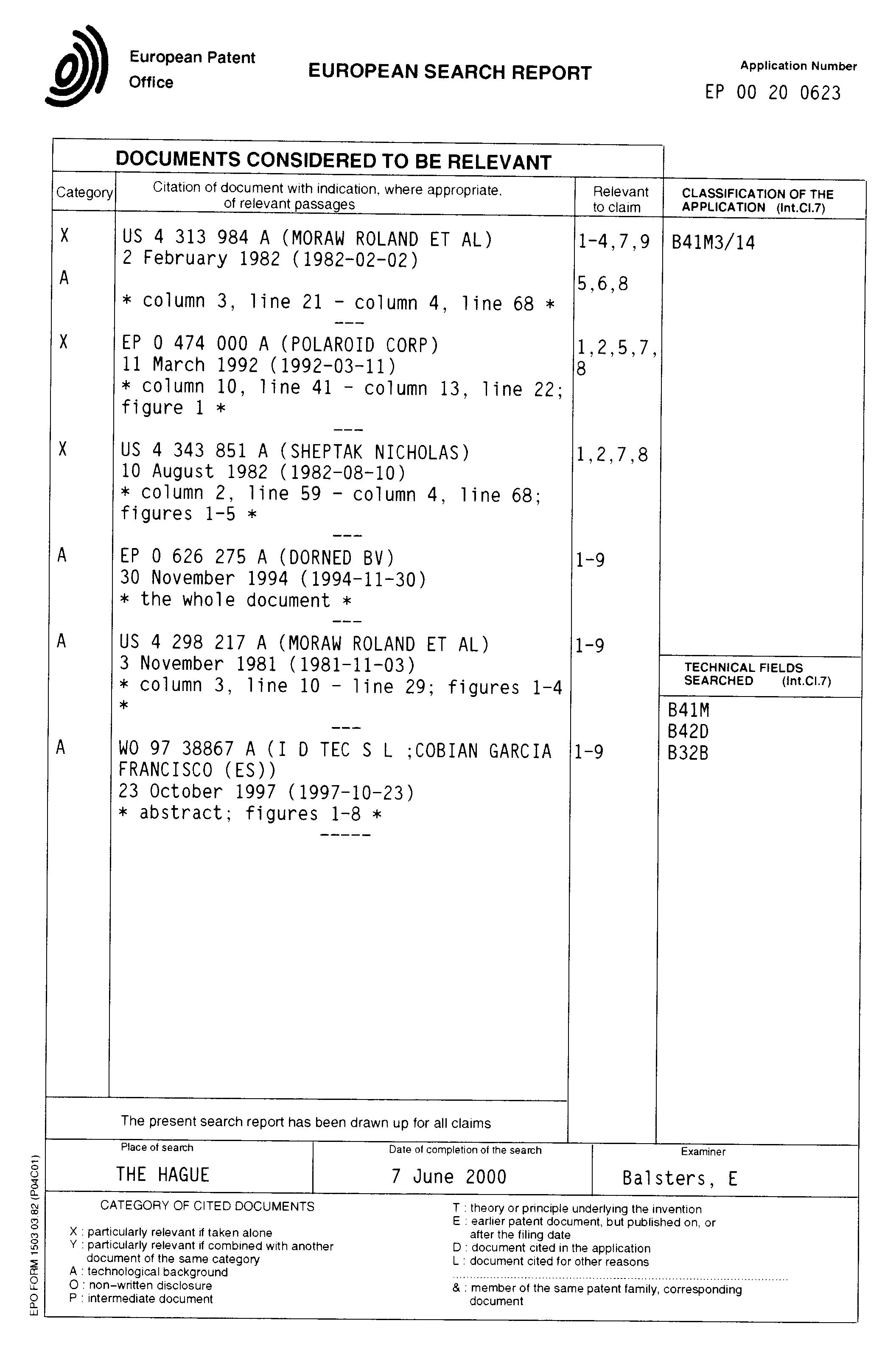 电路 电路图 电子 原理图 2112_3225 竖版 竖屏